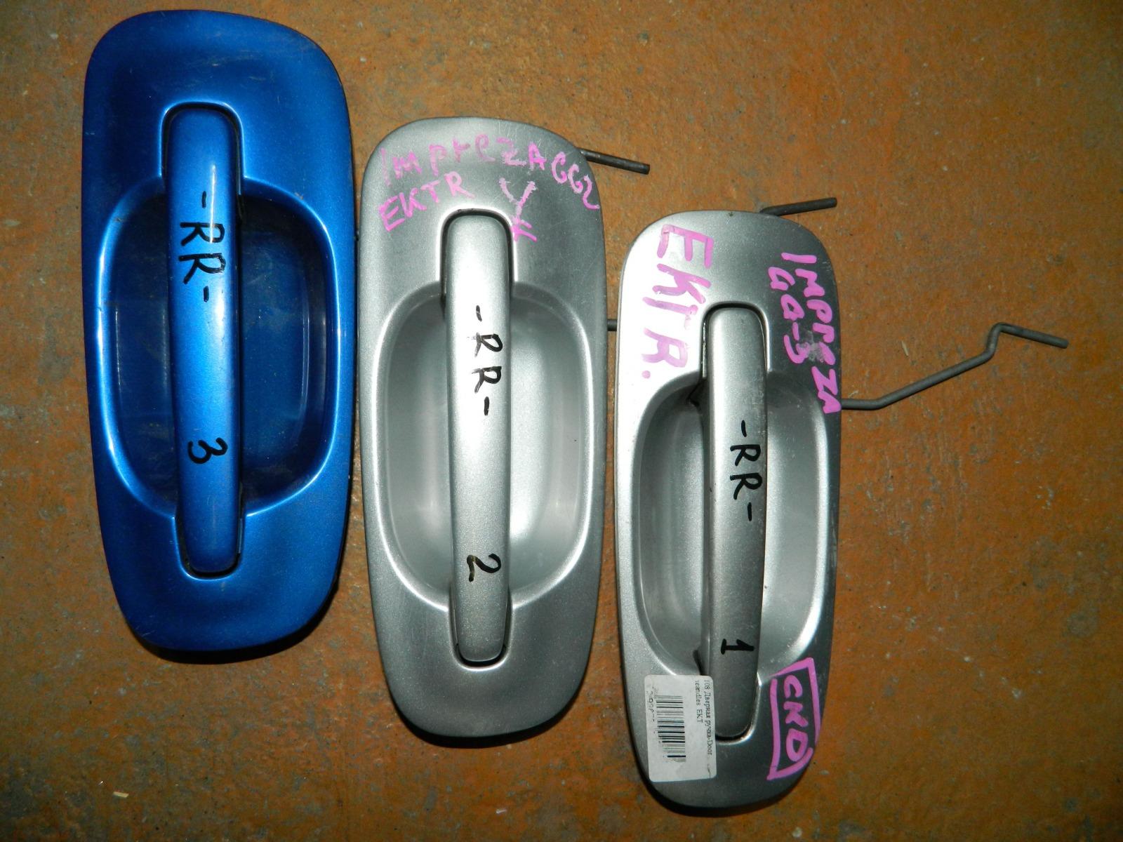 Ручка двери внешняя Subaru Impreza GG2 задняя правая (б/у)