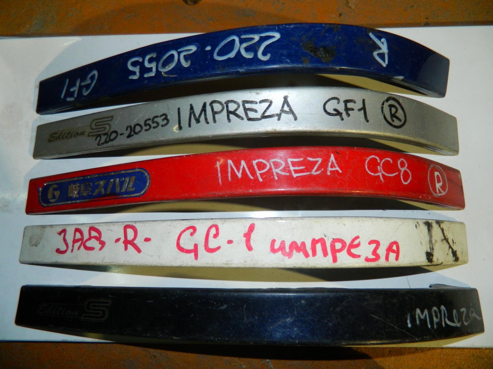 Накладка Subaru Impreza GF задняя правая (б/у)