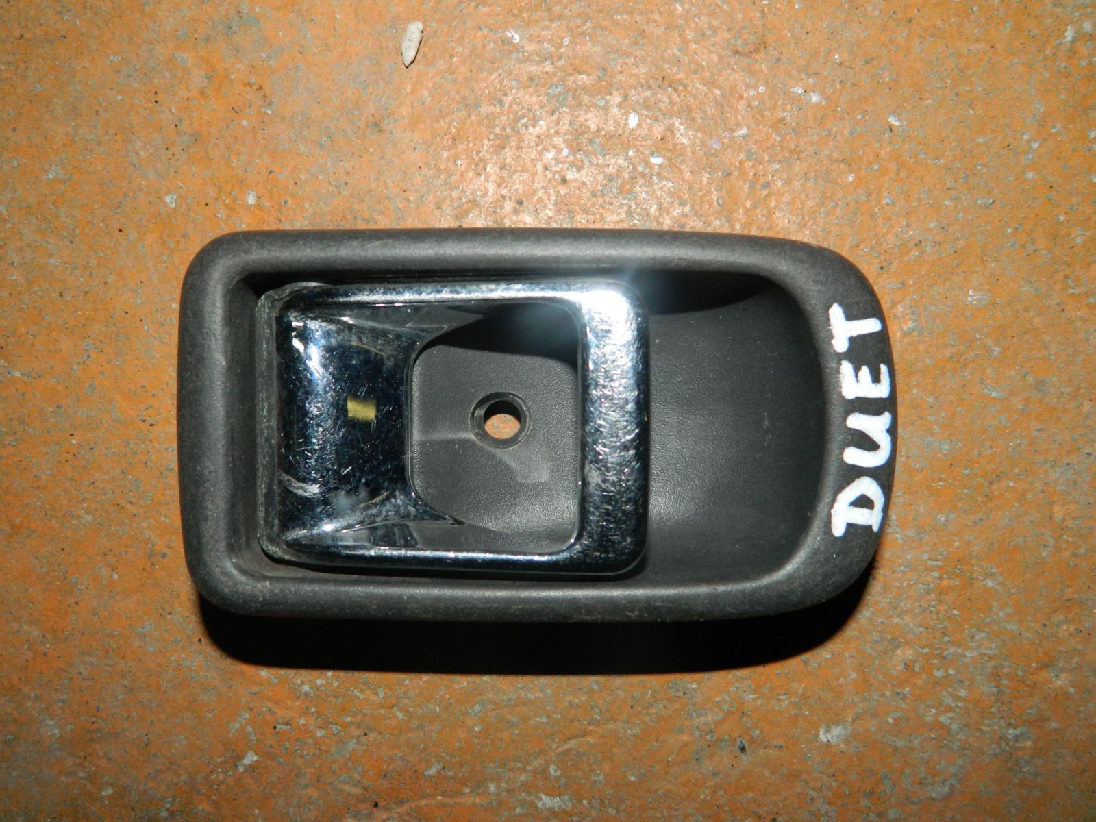 Ручка двери внутренняя Toyota Duet (б/у)