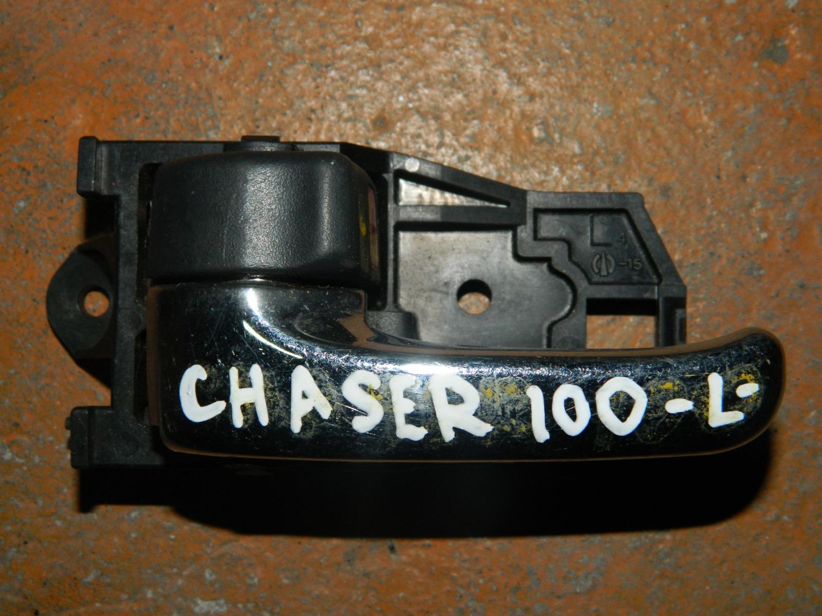 Ручка двери внутренняя Toyota Chaser GX100 левая (б/у)