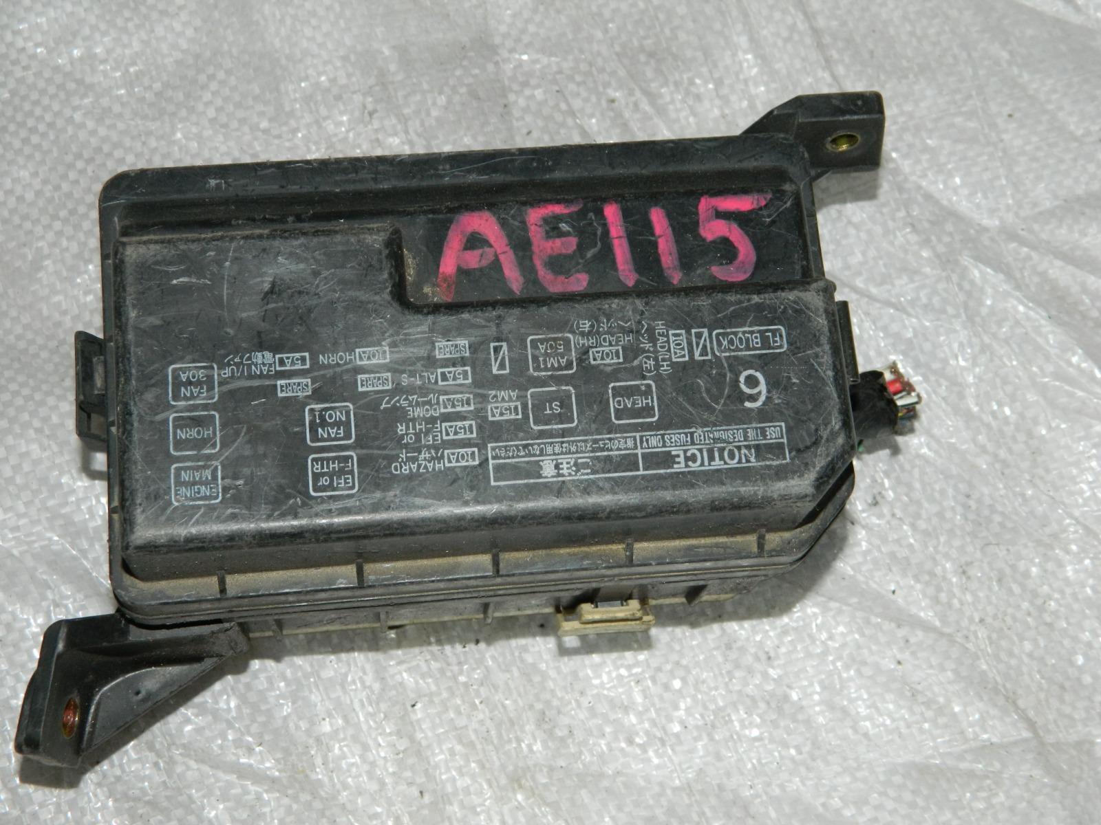 Блок предохранителей Toyota Sprinter Carib AE111 7AFE (б/у)