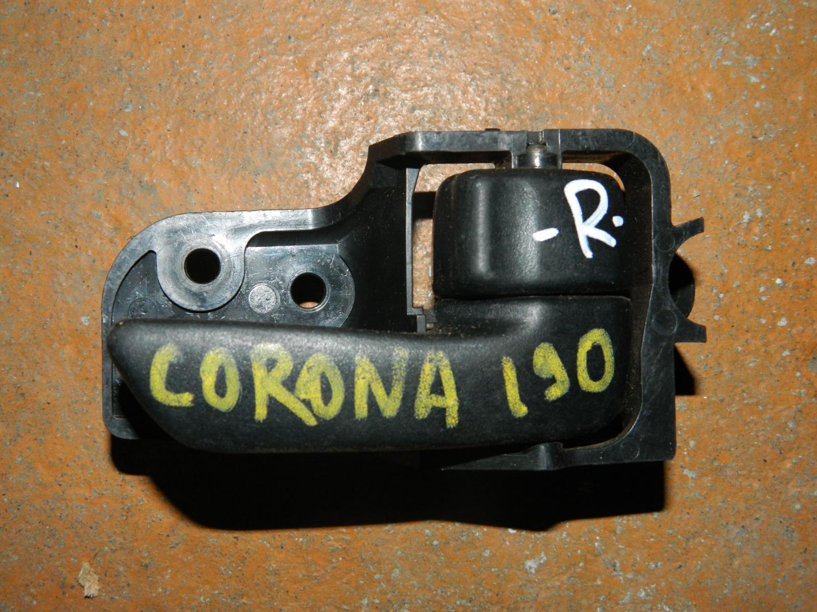 Ручка двери внутренняя Toyota Corona AT190 правая (б/у)