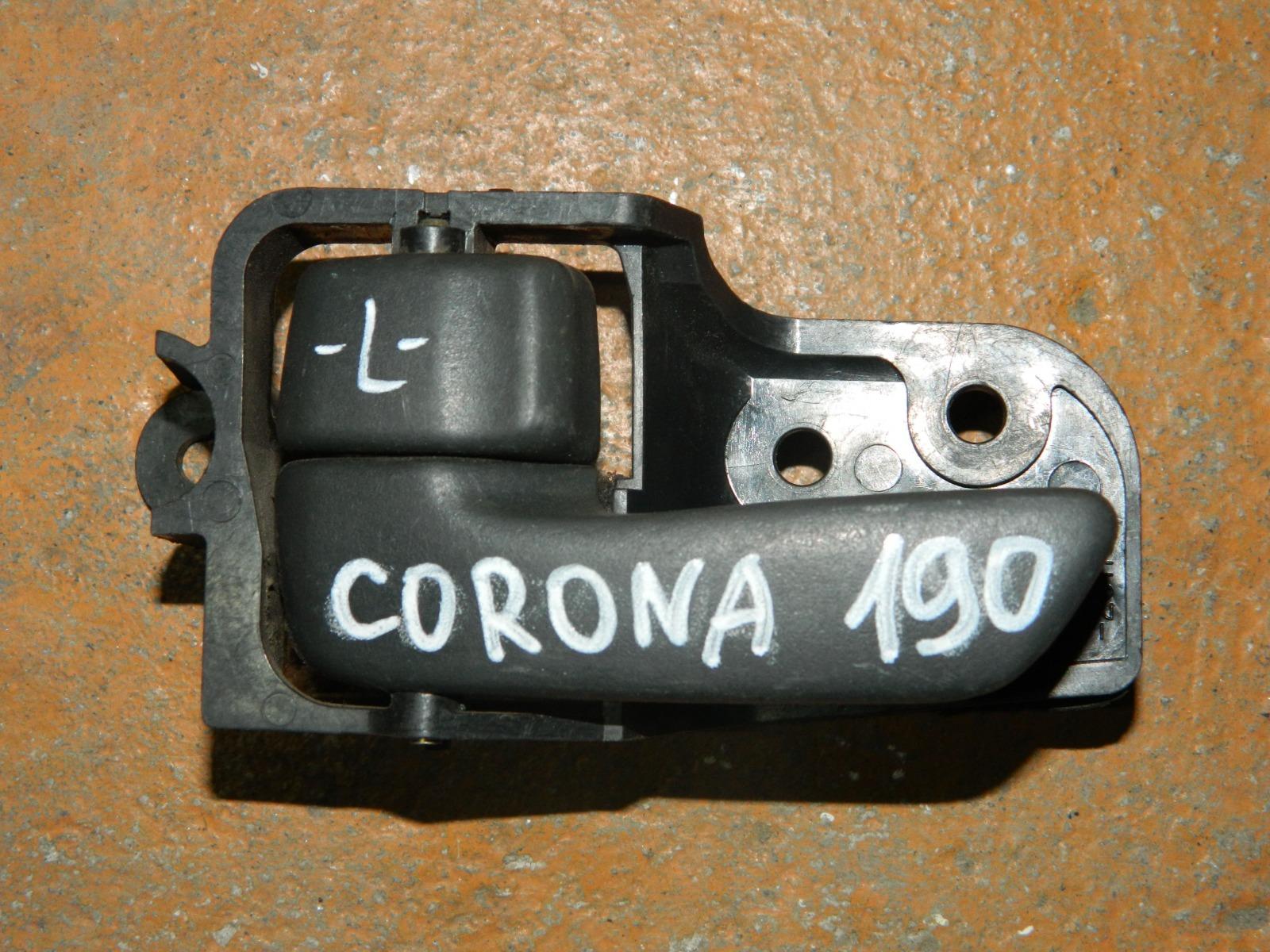 Ручка двери внутренняя Toyota Corona AT190 левая (б/у)