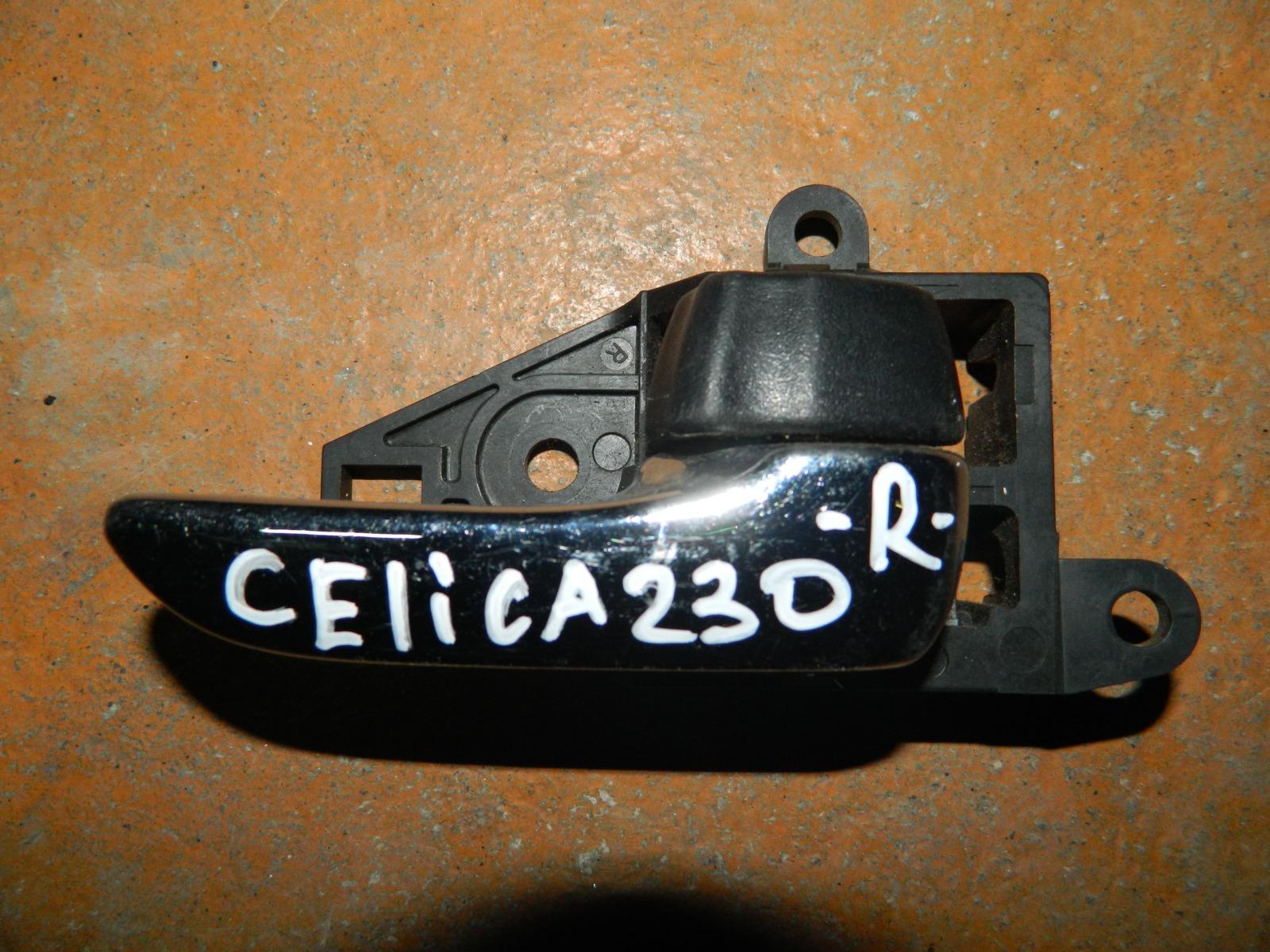 Ручка двери внутренняя Toyota Celica ZZT230 правая (б/у)