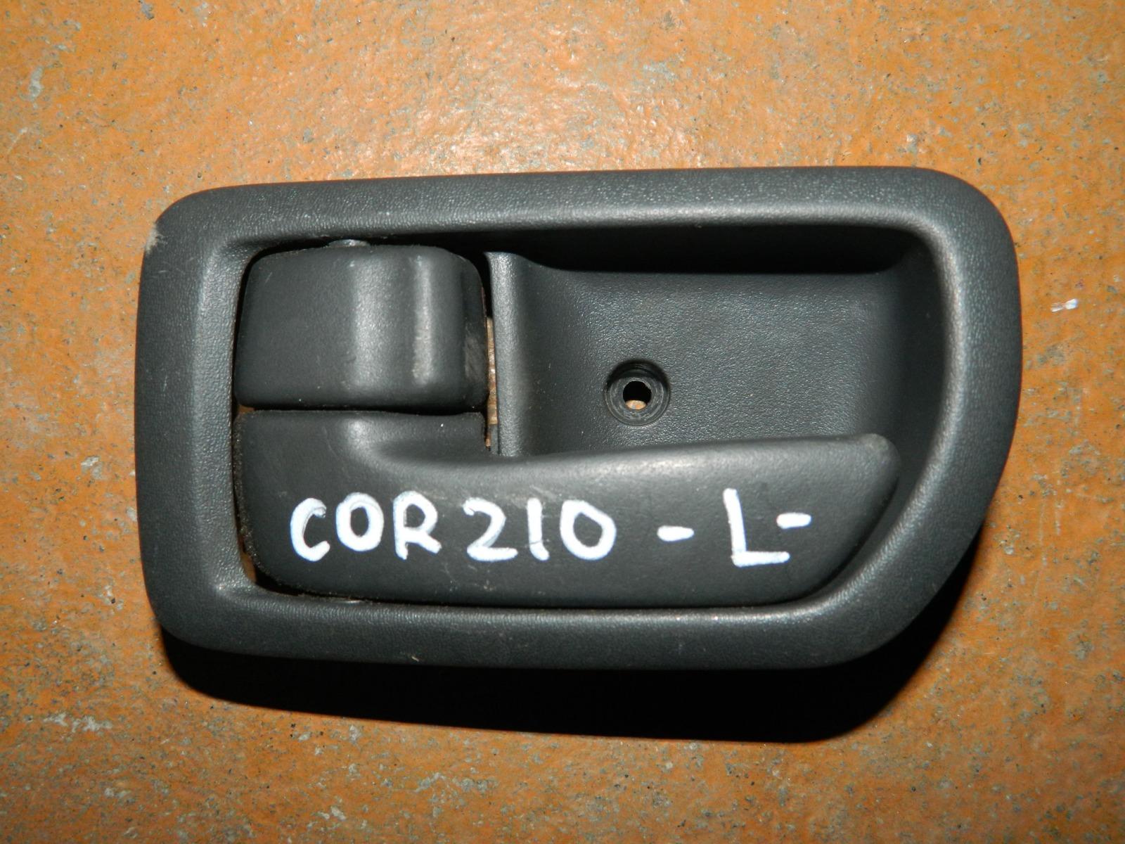 Ручка двери внутренняя Toyota Corona AT210 левая (б/у)