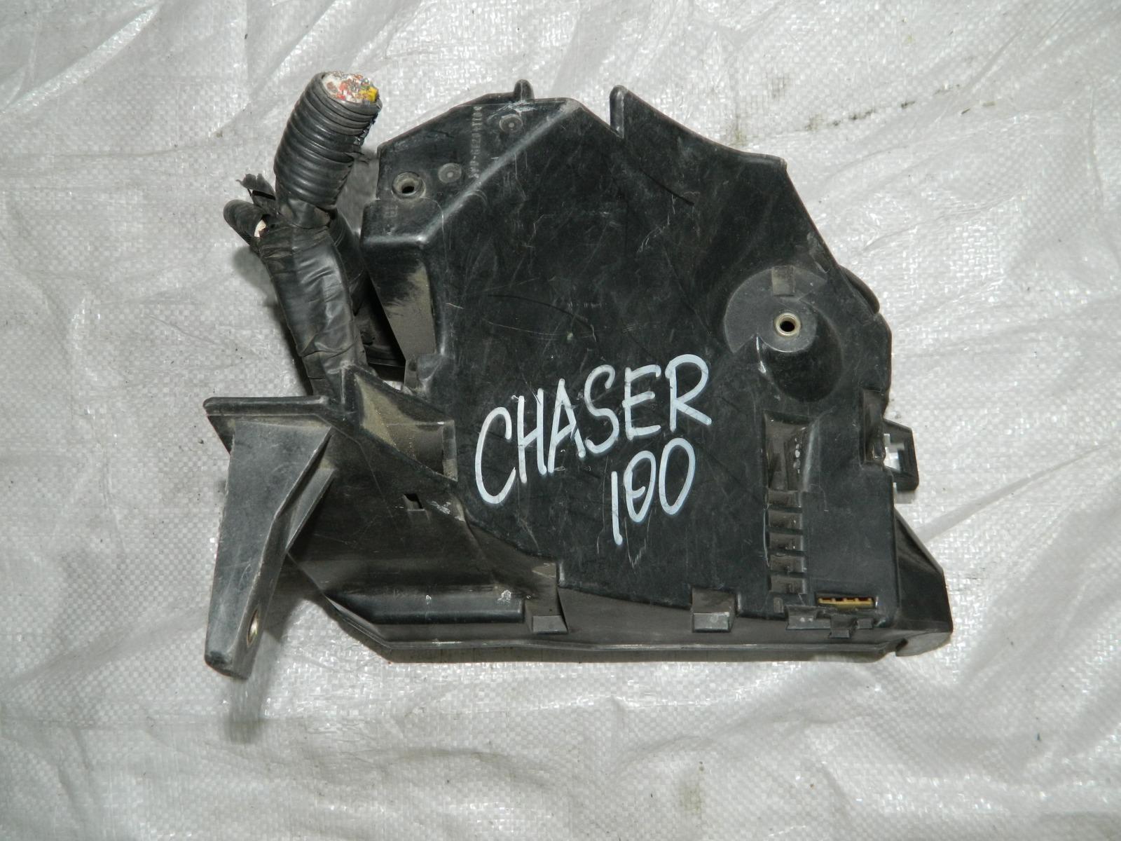 Блок предохранителей Toyota Chaser GX100 1GFE (б/у)