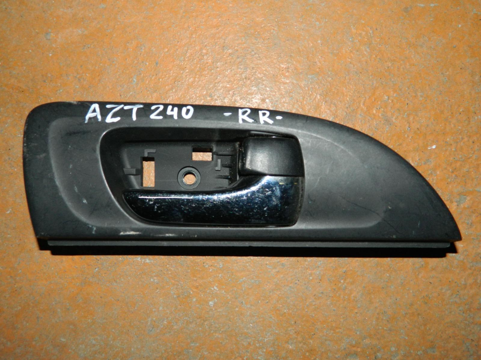 Ручка двери внутренняя Toyota Premio AZT240 задняя правая (б/у)