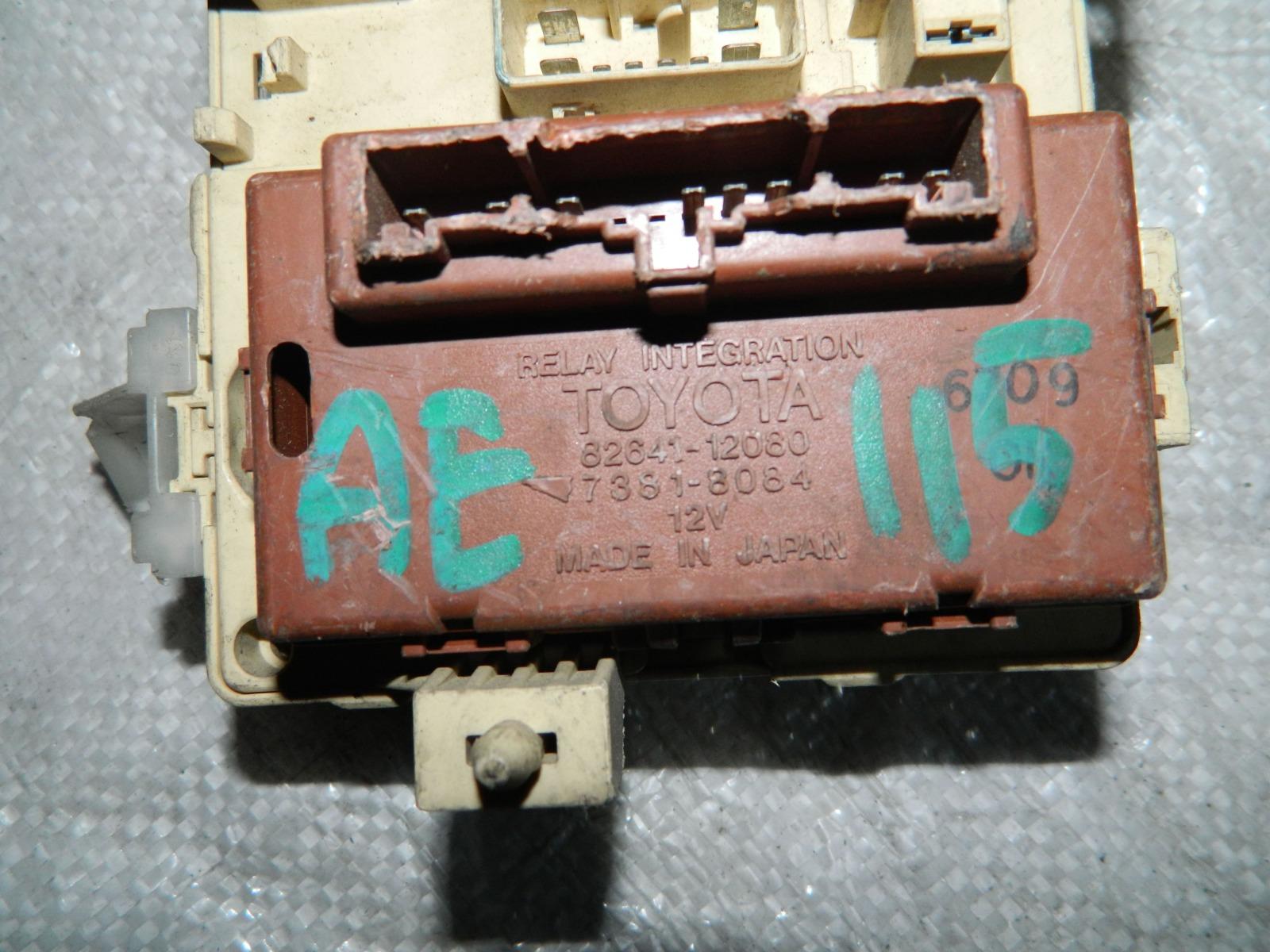 Блок предохранителей Toyota Sprinter Carib AE115 4AFE (б/у)