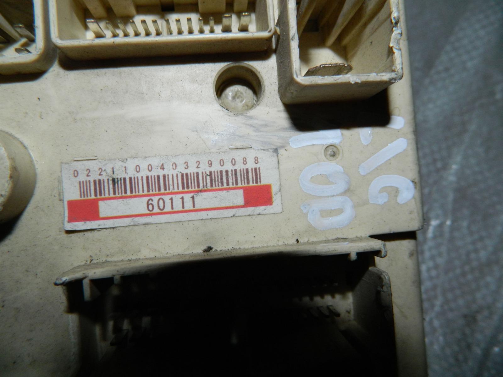 Блок предохранителей Toyota Land Cruiser FZJ100 1HDFTE (б/у)