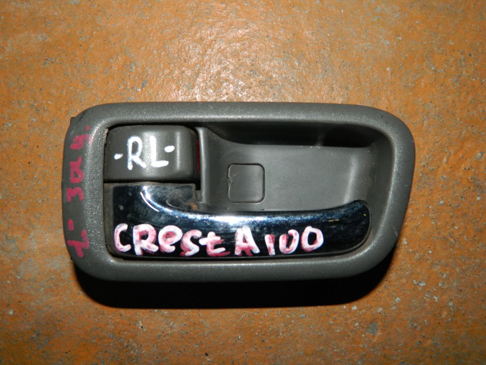 Ручка двери внутренняя Toyota Cresta GX100 задняя левая (б/у)