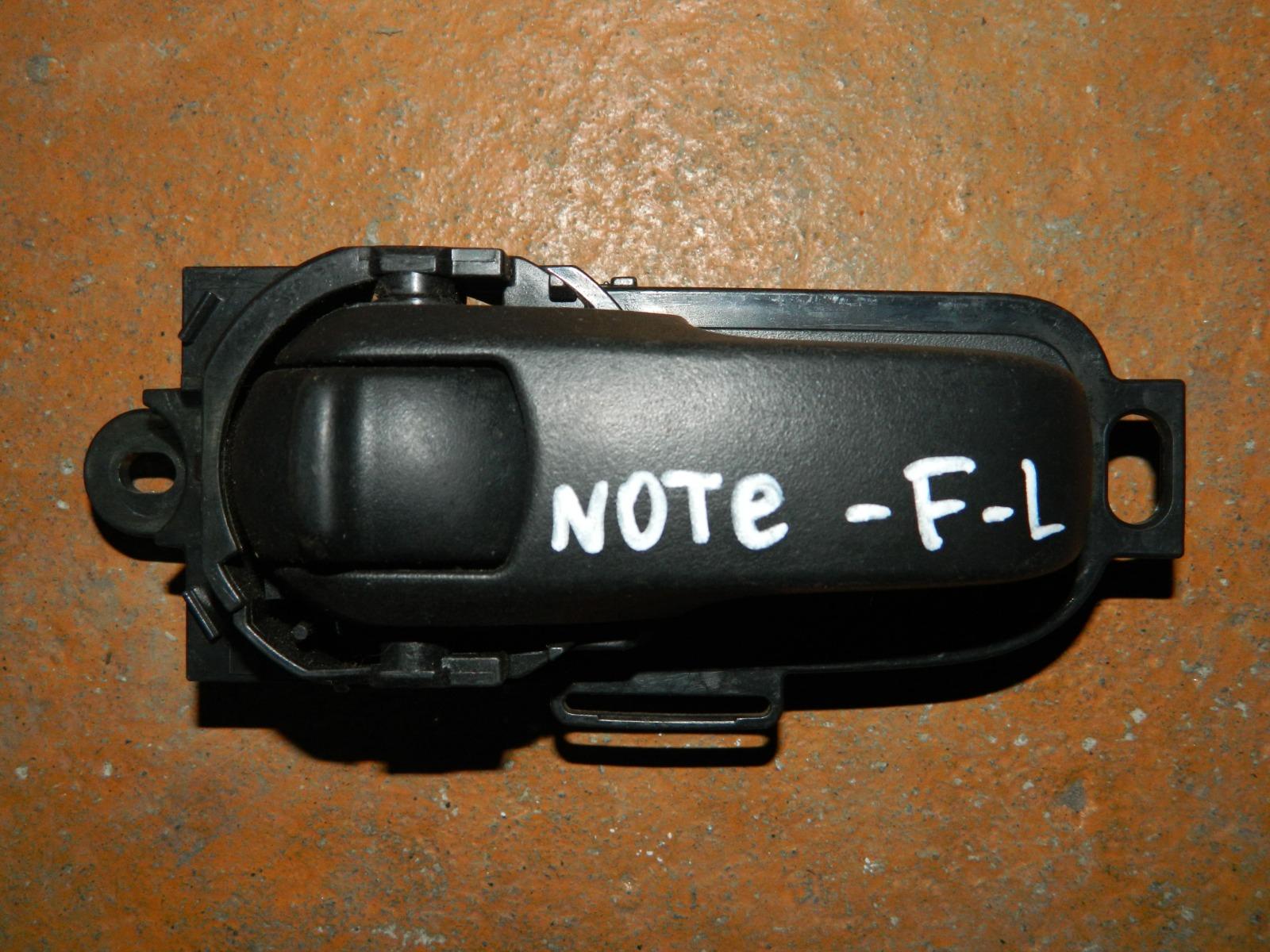 Ручка двери внутренняя Nissan Note передняя левая (б/у)