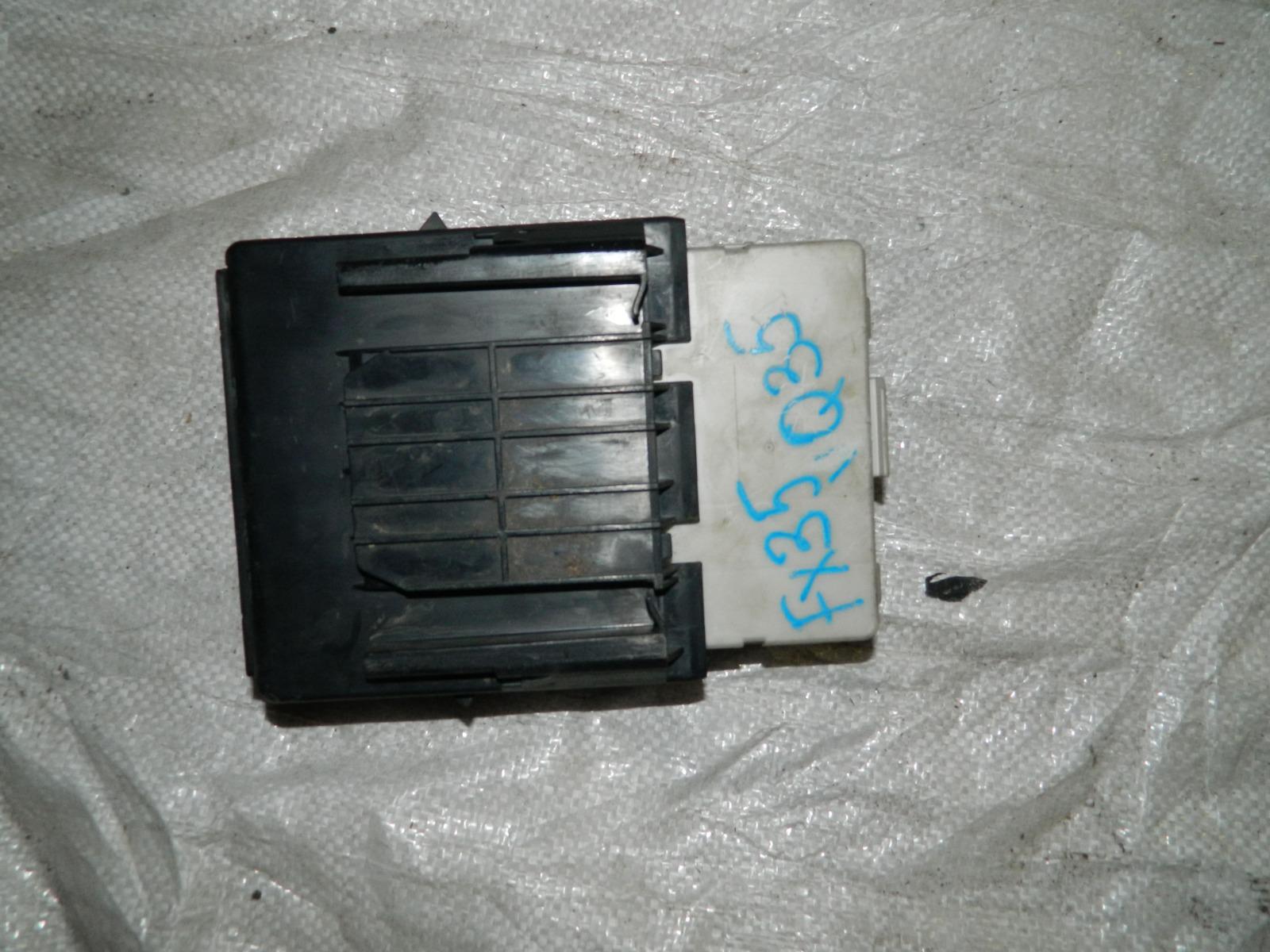 Блок предохранителей Infiniti Fx35 S50 VQ35DE (б/у)