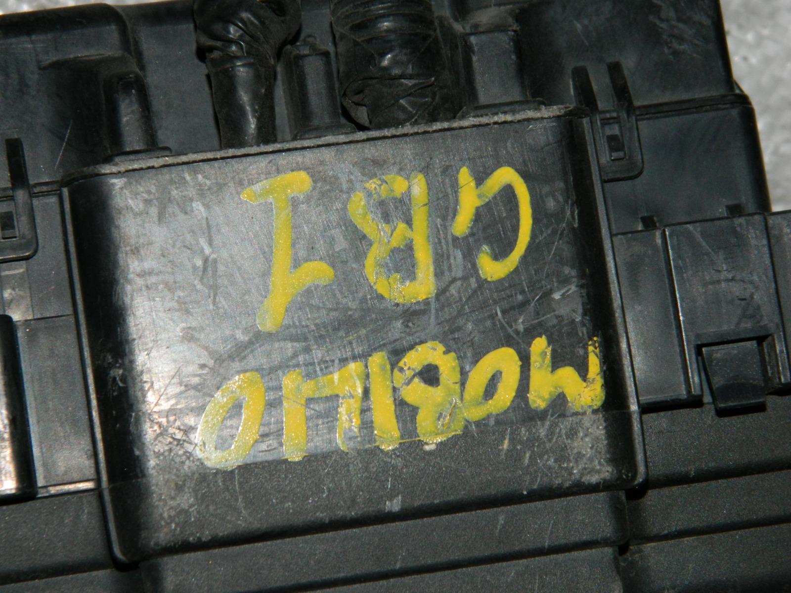Блок предохранителей Honda Mobilio GB1 L15A (б/у)