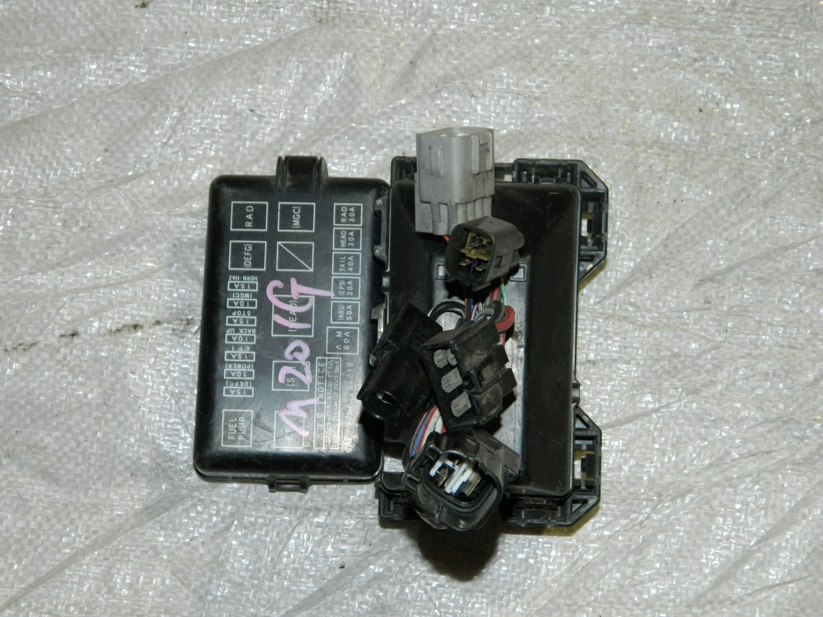 Блок предохранителей Daihatsu Yrv M201G (б/у)