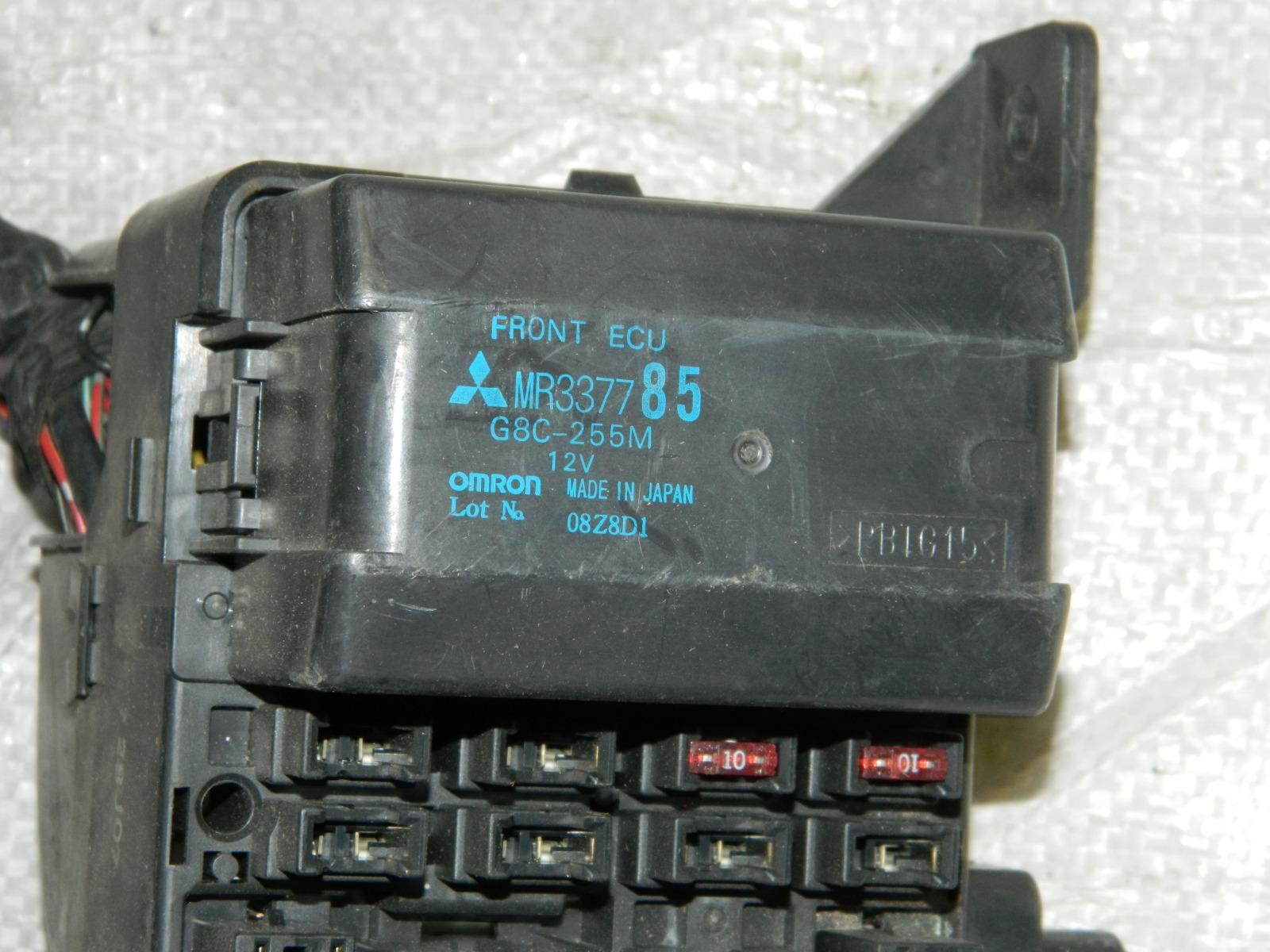 Блок предохранителей Mitsubishi Chariot Grandis N84W 4G63 (б/у)