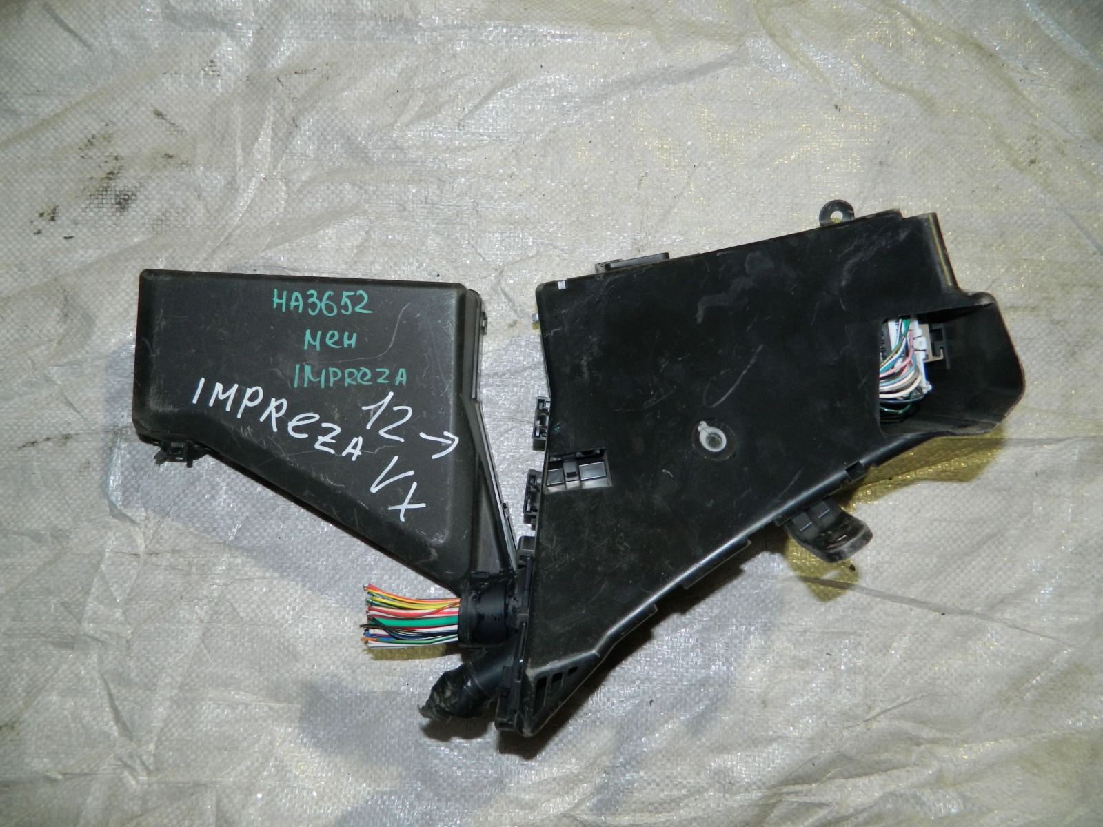 Блок предохранителей Subaru Xv GP3 EJ255 (б/у)