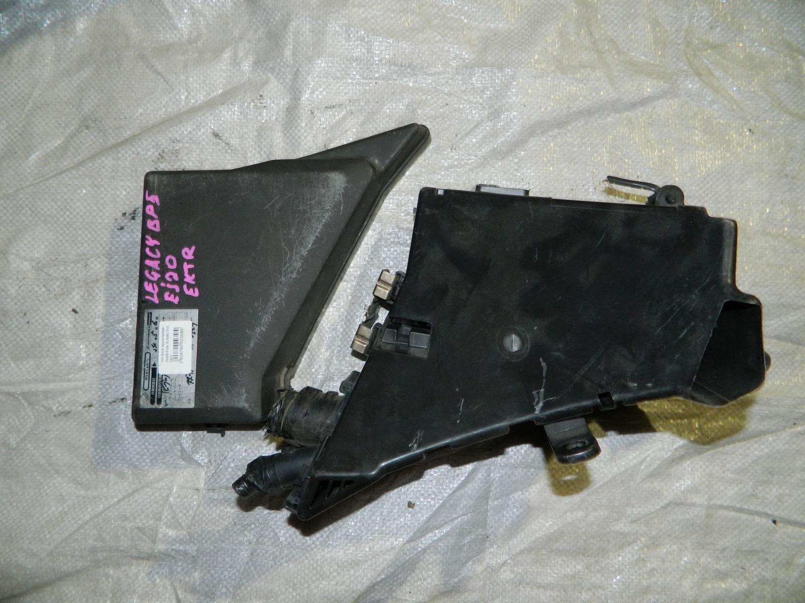 Блок предохранителей Subaru Outback BP5 EJ203 (б/у)