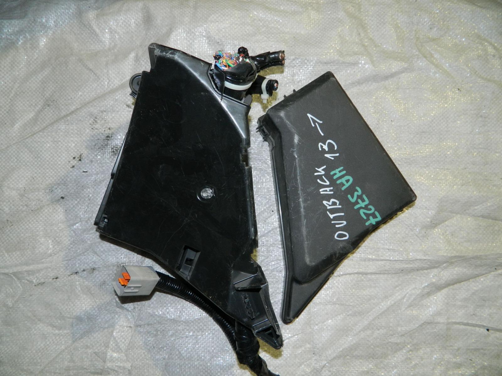 Блок предохранителей Subaru Outback BR EE20Z (б/у)