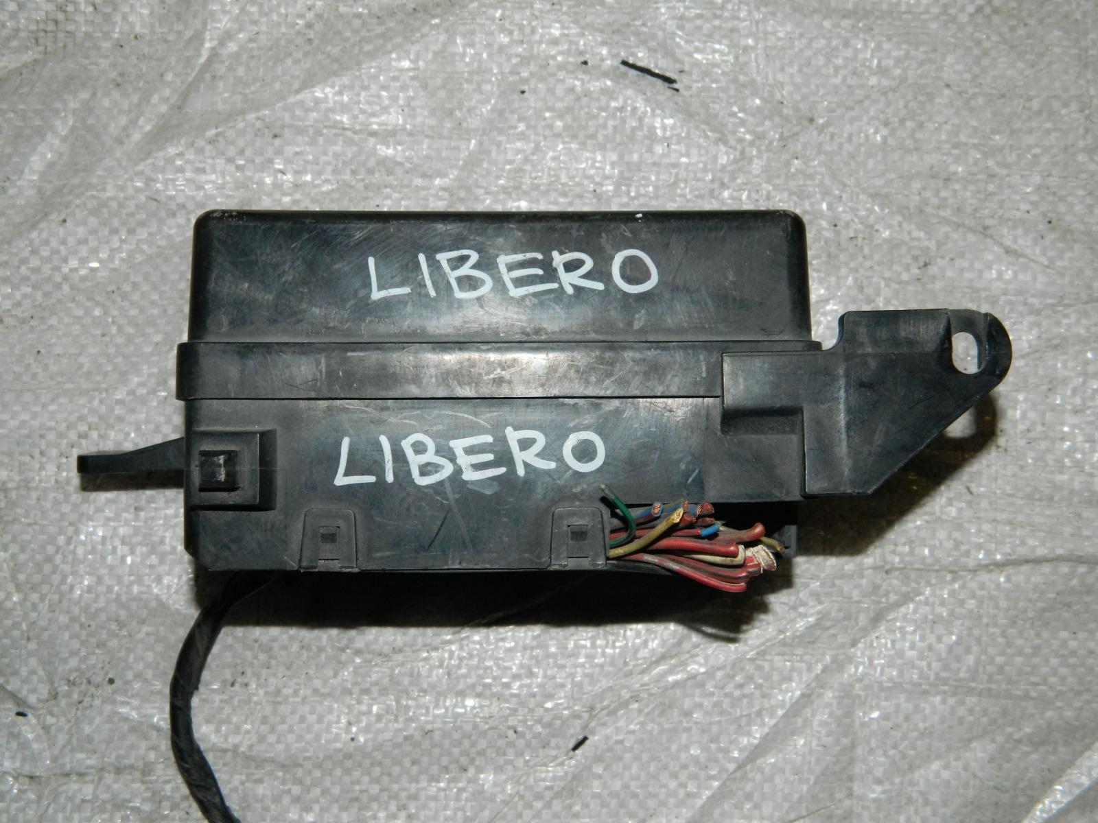 Блок предохранителей Mitsubishi Libero CB1V 4G13 (б/у)