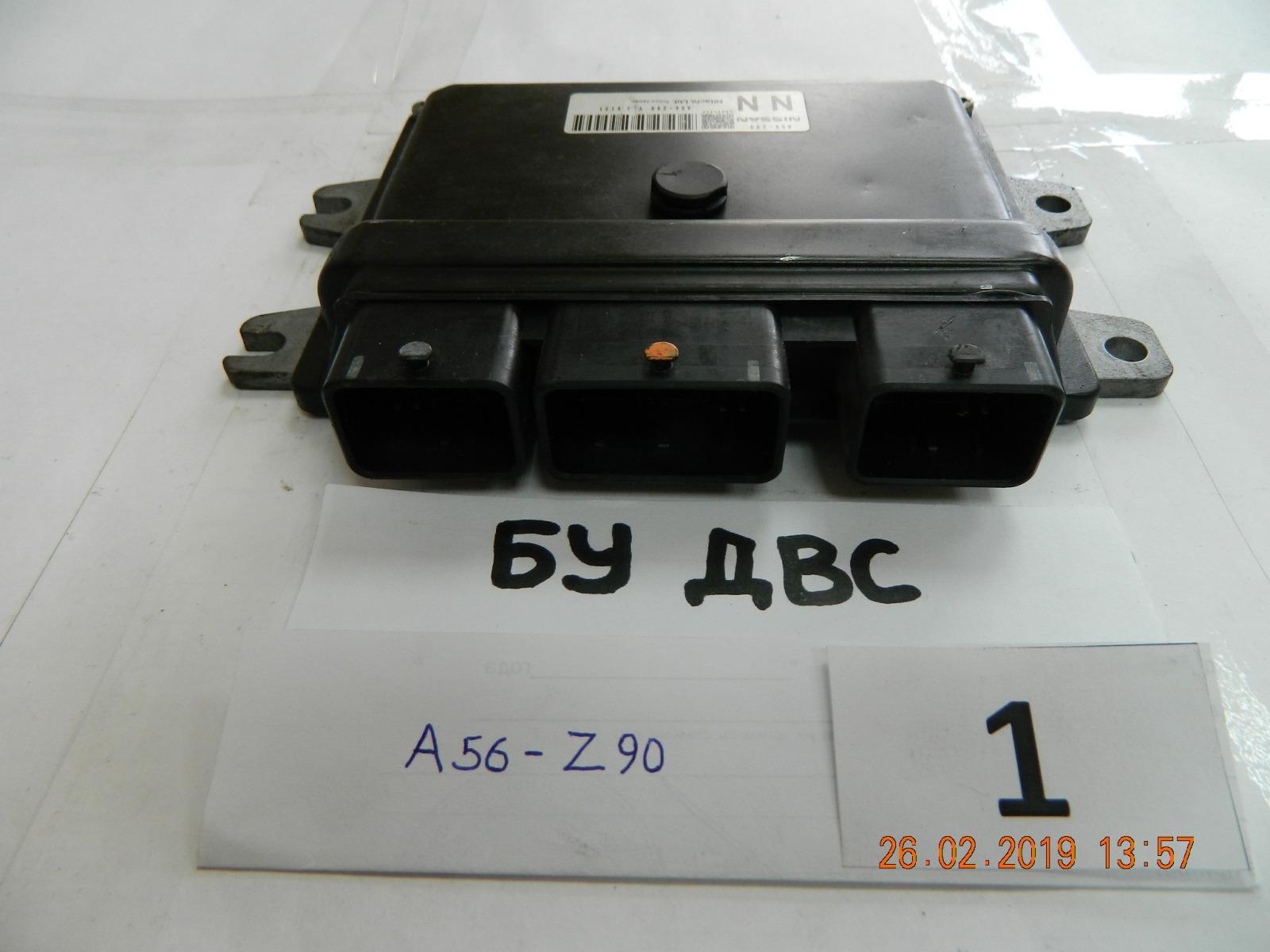 Блок управления двс Nissan Serena C25 MR20DE (б/у)
