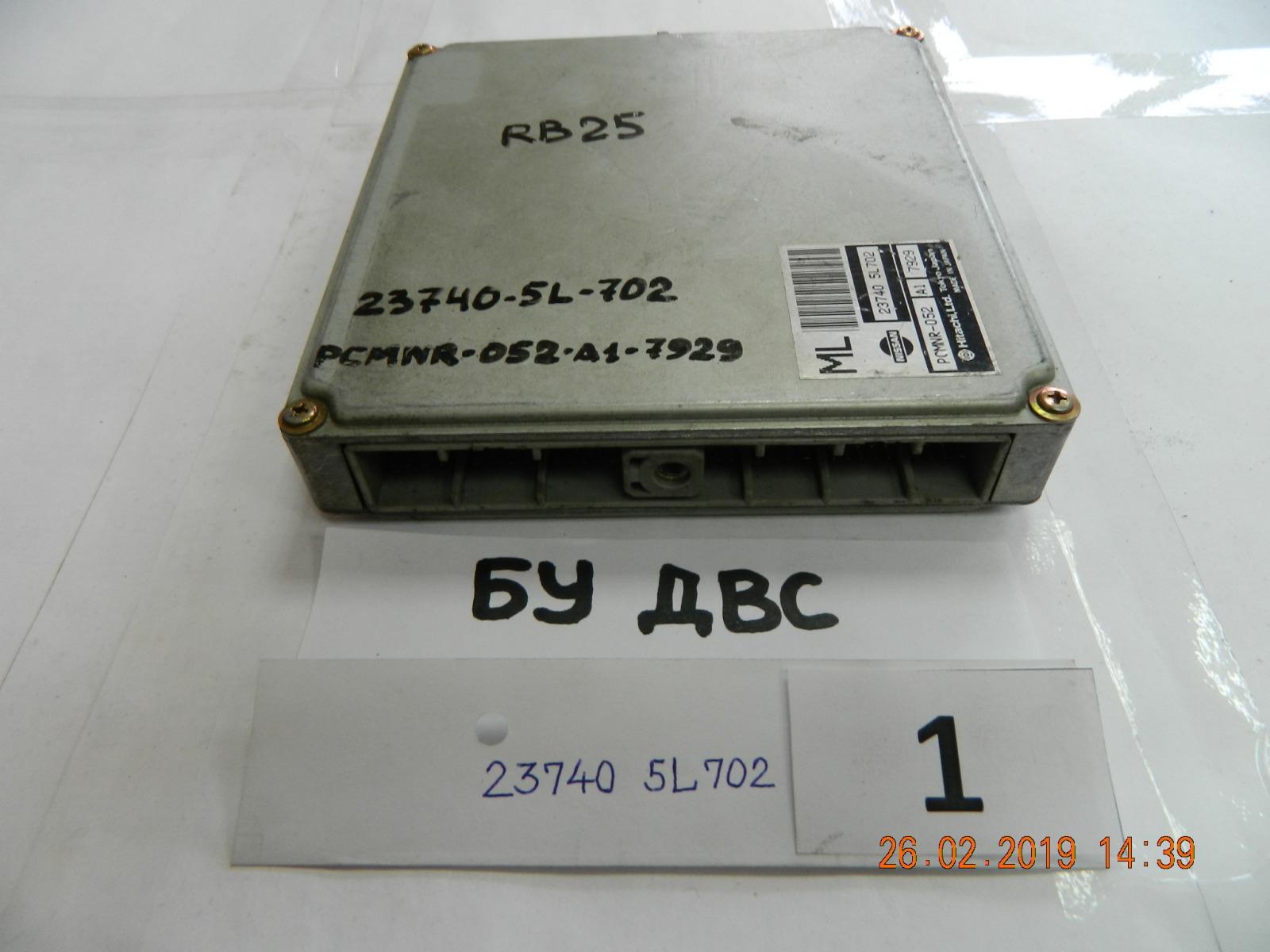 Блок управления двс Nissan Laurel C35 RB25DE (б/у)