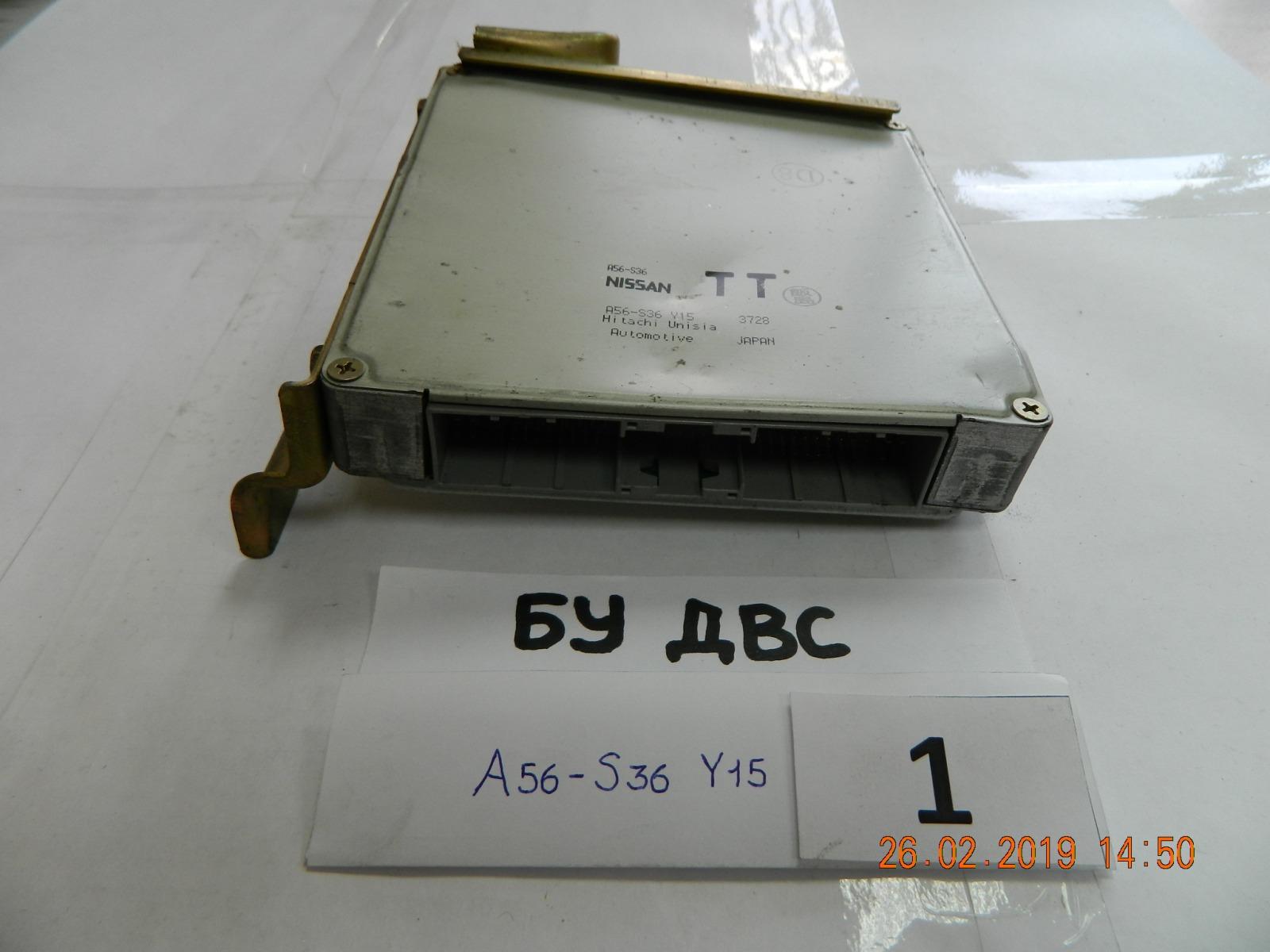 Блок управления двс Nissan Serena C24 QR20DE (б/у)