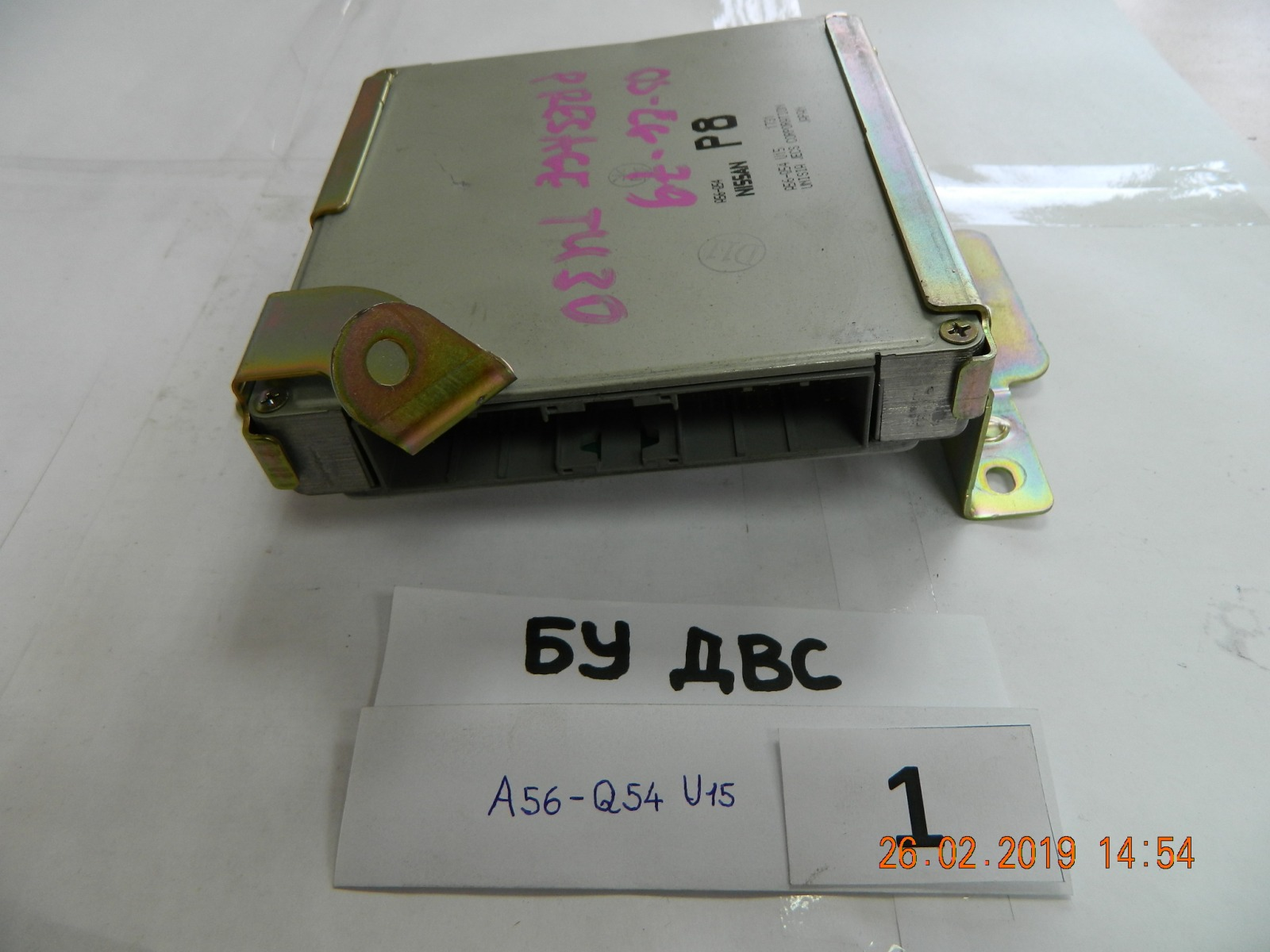 Блок управления двс Nissan Presage U30 QR25 (б/у)