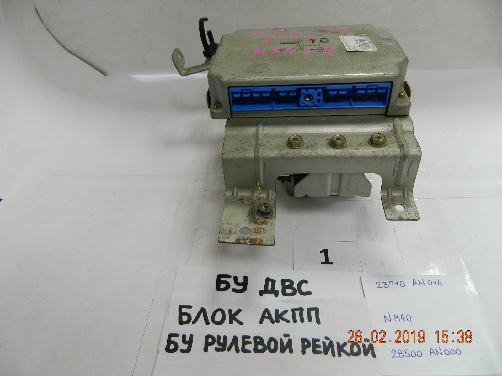 Блок управления рулевой рейкой Nissan March K11 CG10DE (б/у)