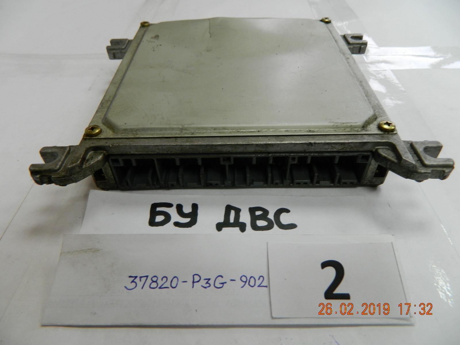 Блок управления двс Honda Stepwagon RF1 B20B (б/у)