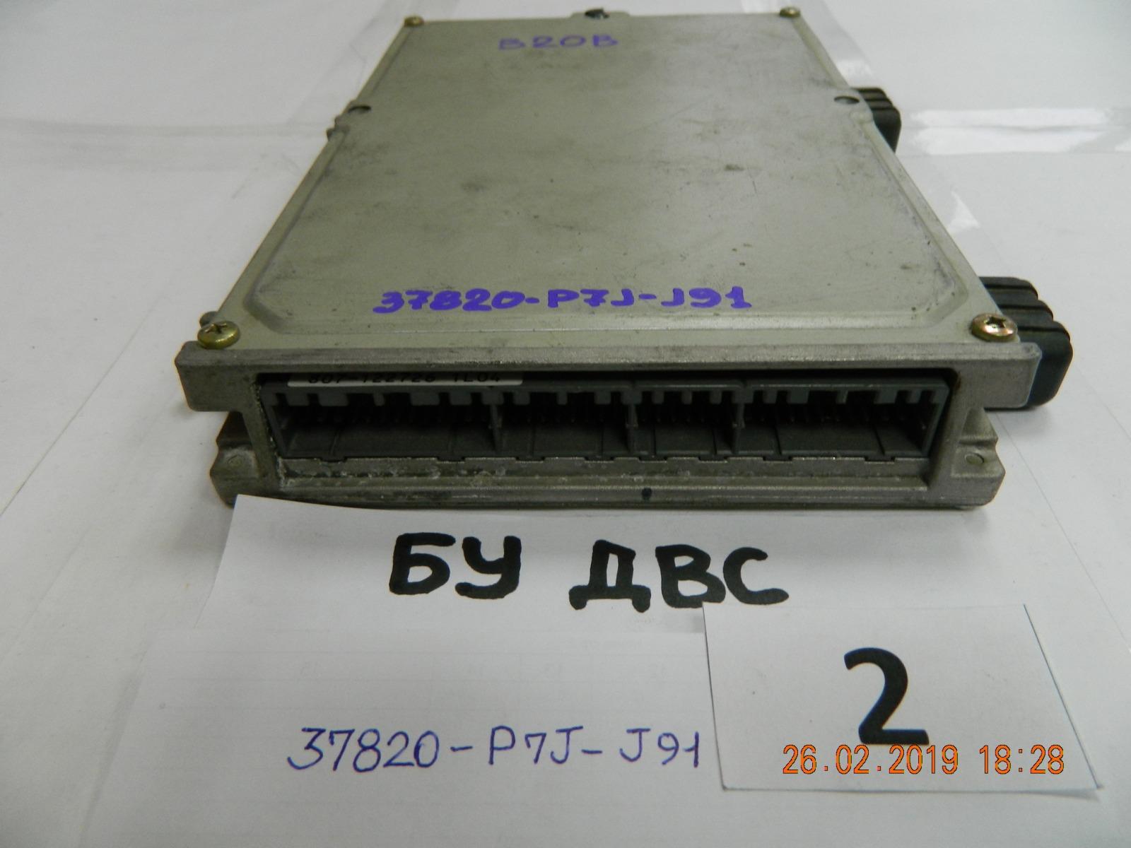 Блок управления двс Honda Orthia EL3 B20B (б/у)
