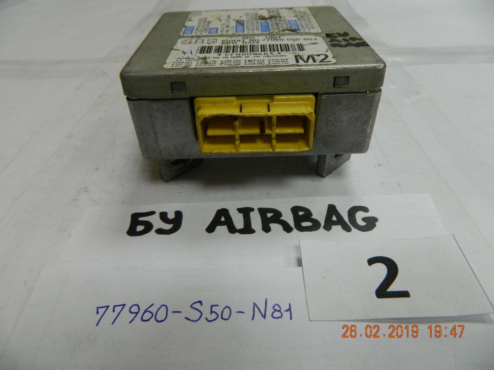 Блок управления airbag Honda Orthia (б/у)