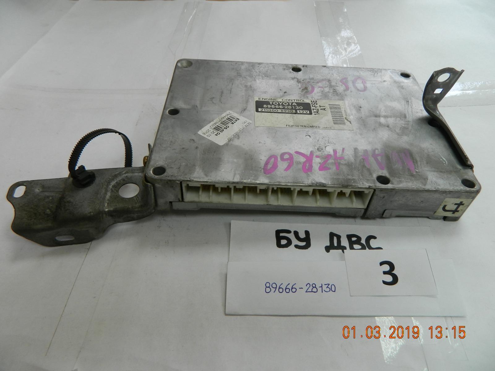 Блок управления двс Toyota Noah AZR60 1AZ-FSE (б/у)