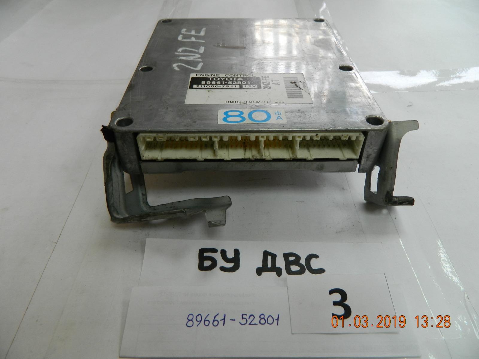 Блок управления двс Toyota Bb NCP30 2NZ-FE (б/у)