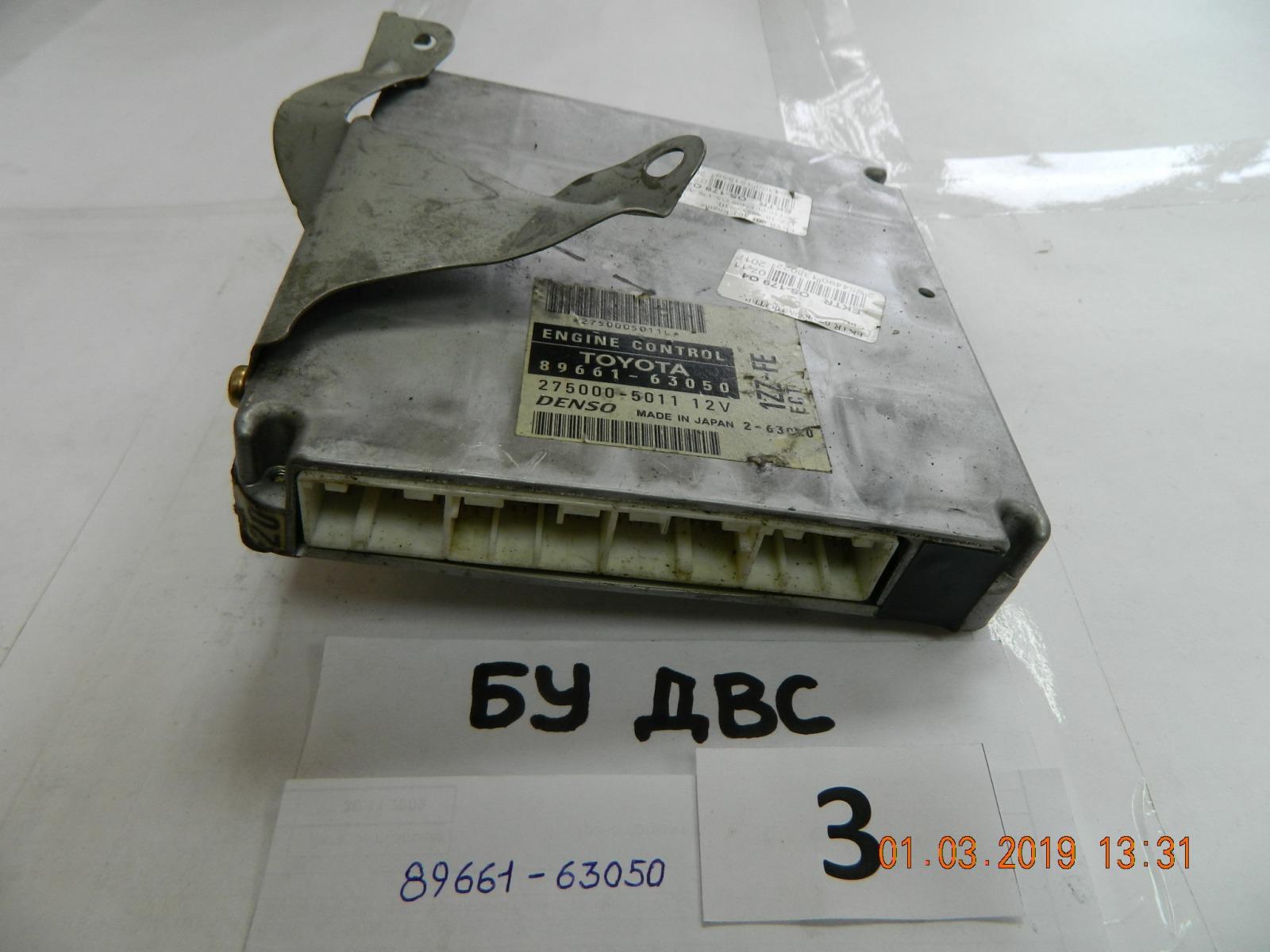 Блок управления двс Toyota Opa ZCT10 1ZZ-FE (б/у)