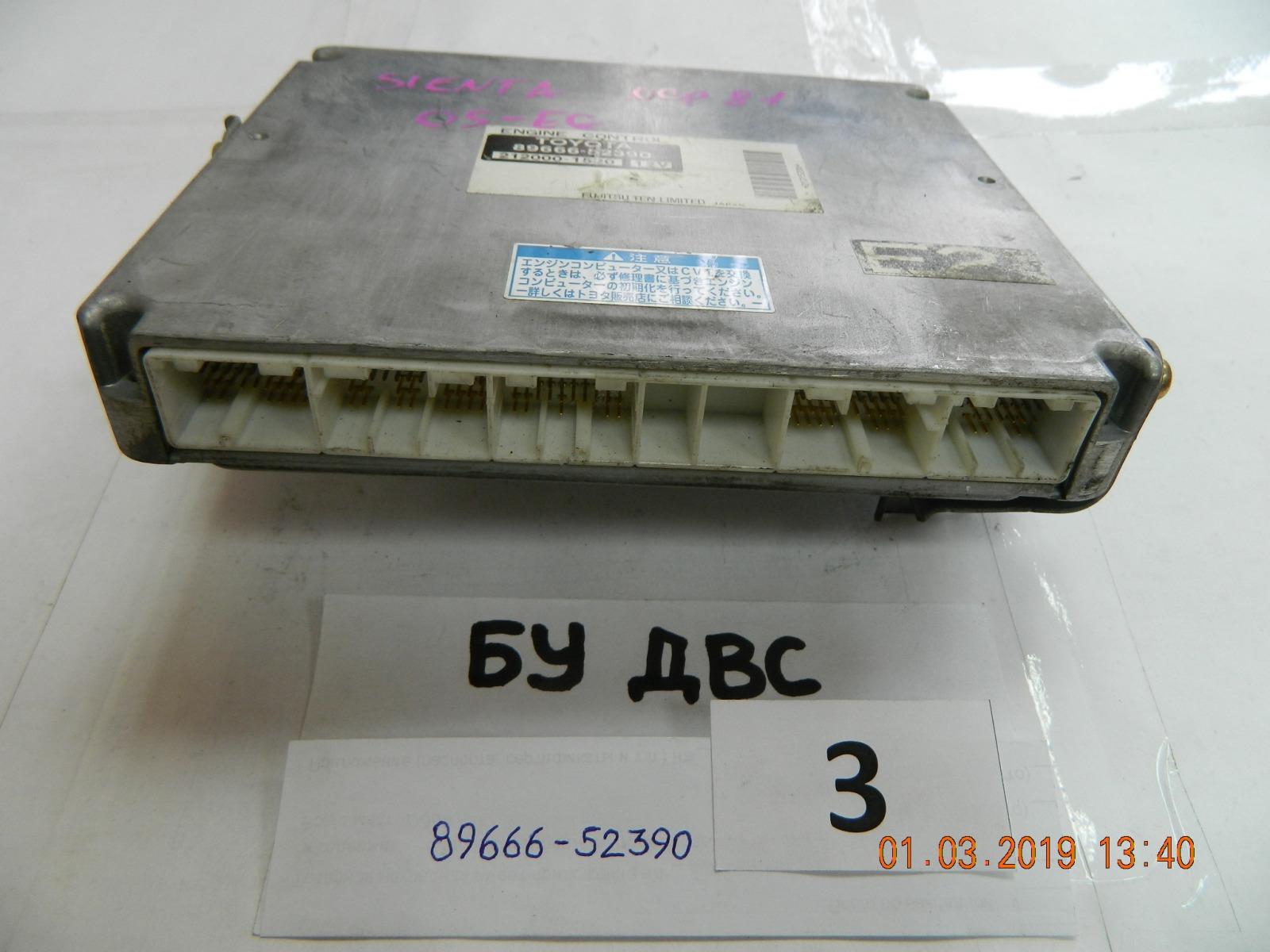 Блок управления двс Toyota Sienta NCP81 1NZ-FE (б/у)