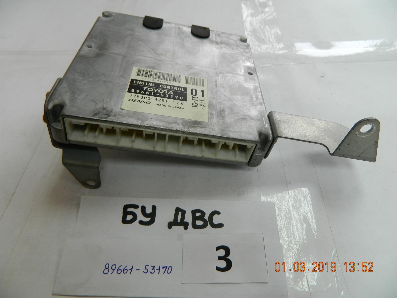 Блок управления двс Toyota Altezza GXE10 1G-FE (б/у)
