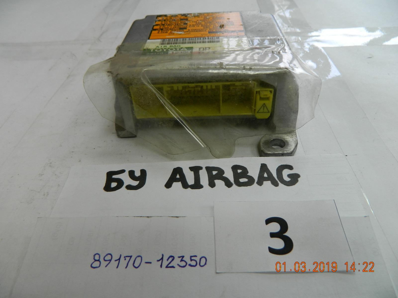 Блок управления airbag Toyota Corolla Runx NZE121 (б/у)