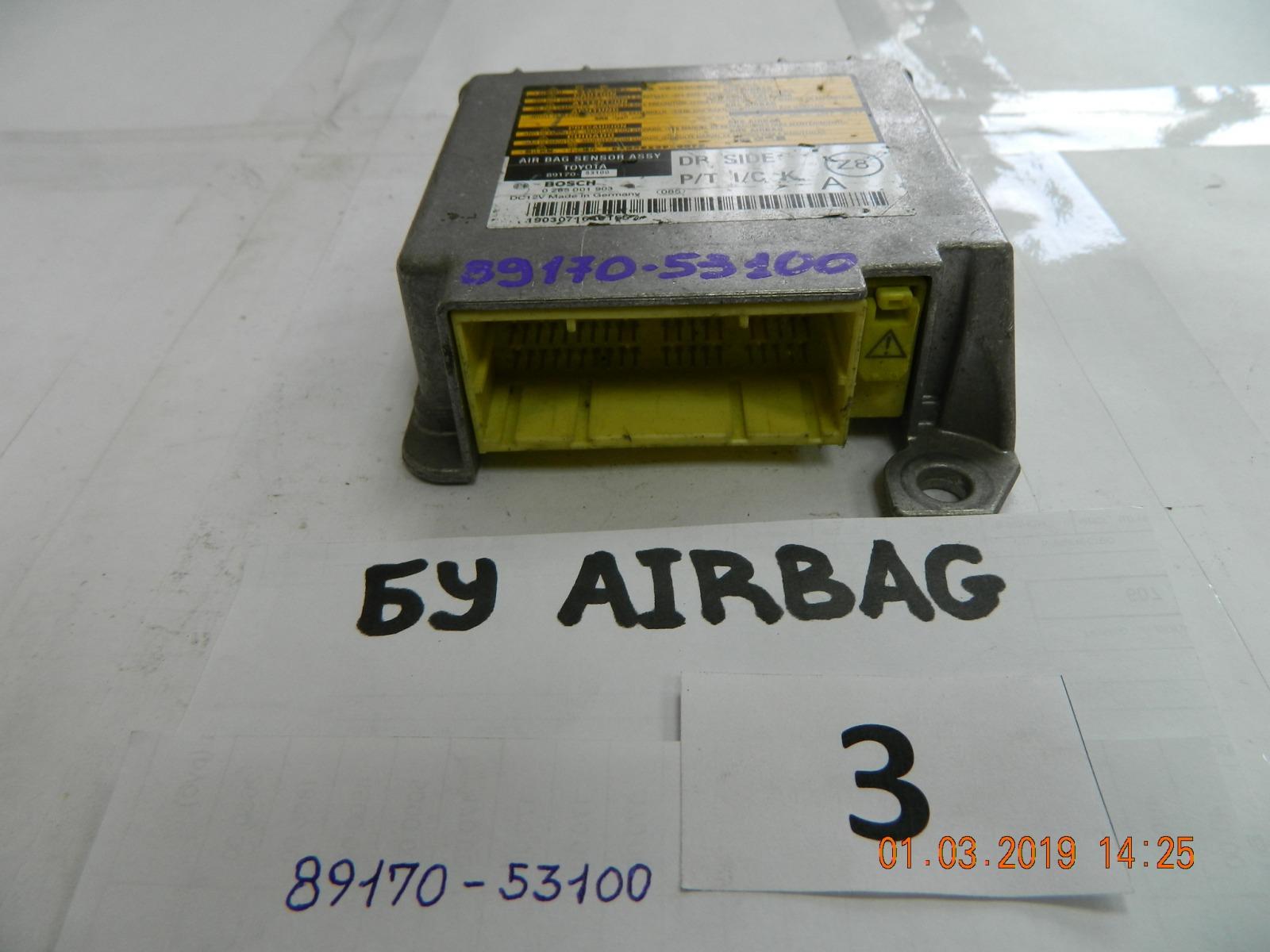 Блок управления airbag Lexus Is250 (б/у)