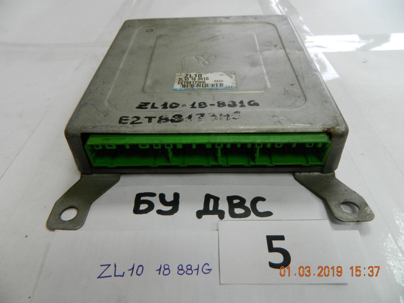 Блок управления двс Mazda Familia BJ5W ZL (б/у)