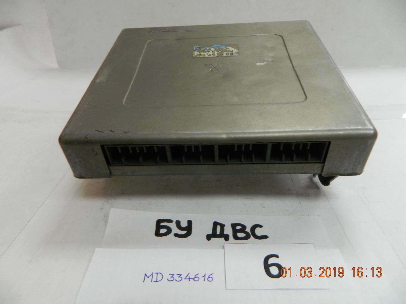 Блок управления двс Mitsubishi Diamant F31A 6G73 (б/у)