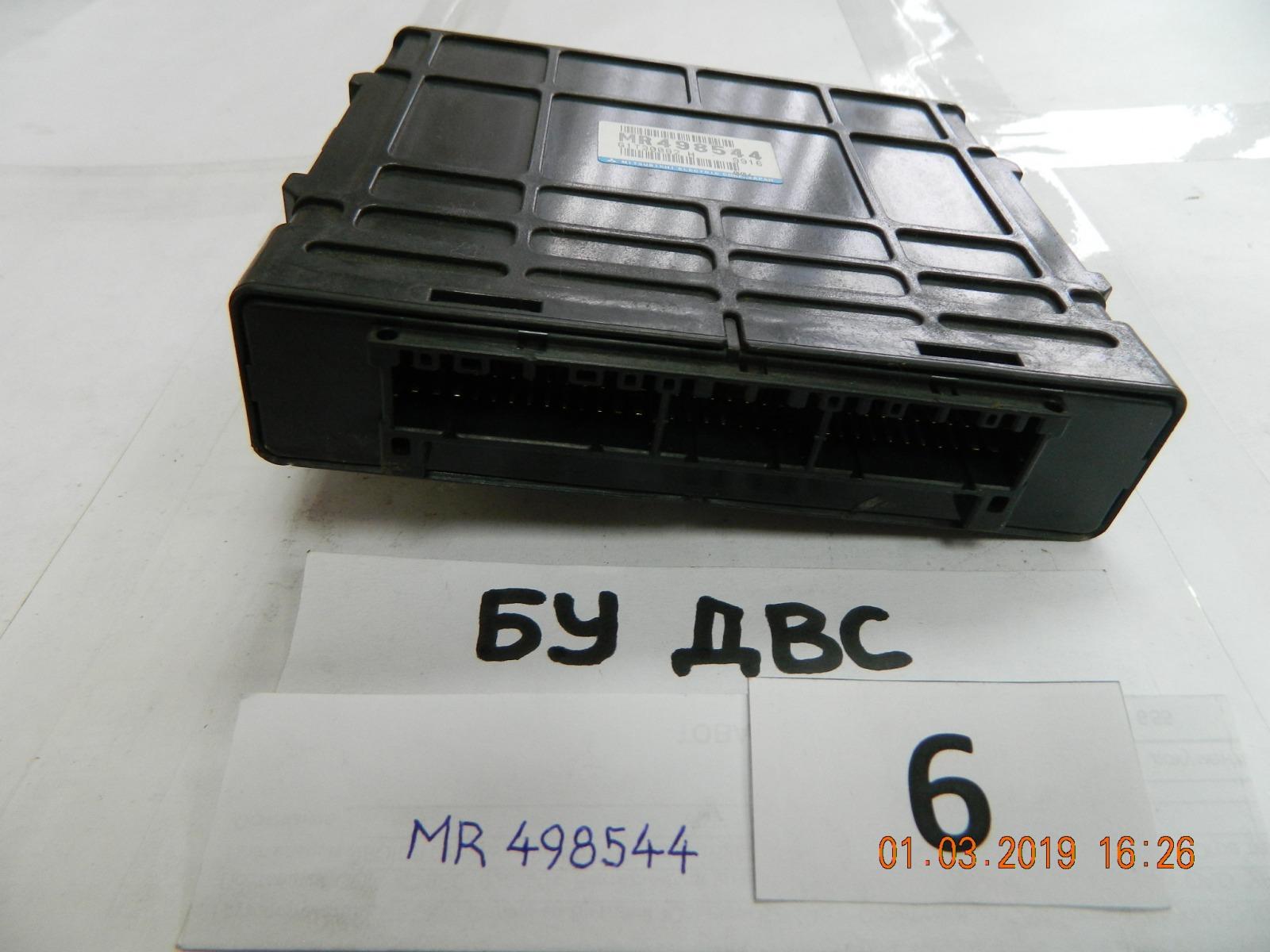 Блок управления акпп Mitsubishi Galant EA1A 4G93 (б/у)