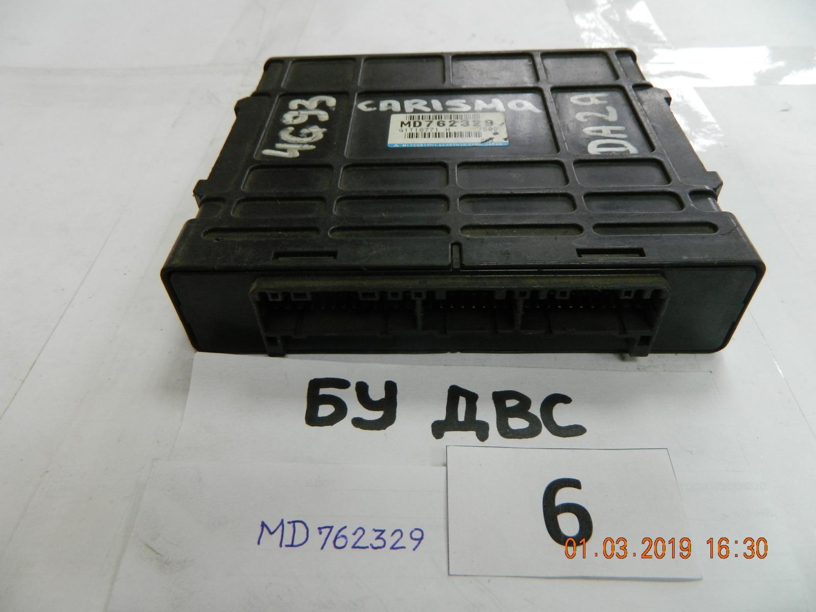 Блок управления двс Mitsubishi Carisma DA2A 4G93 (б/у)