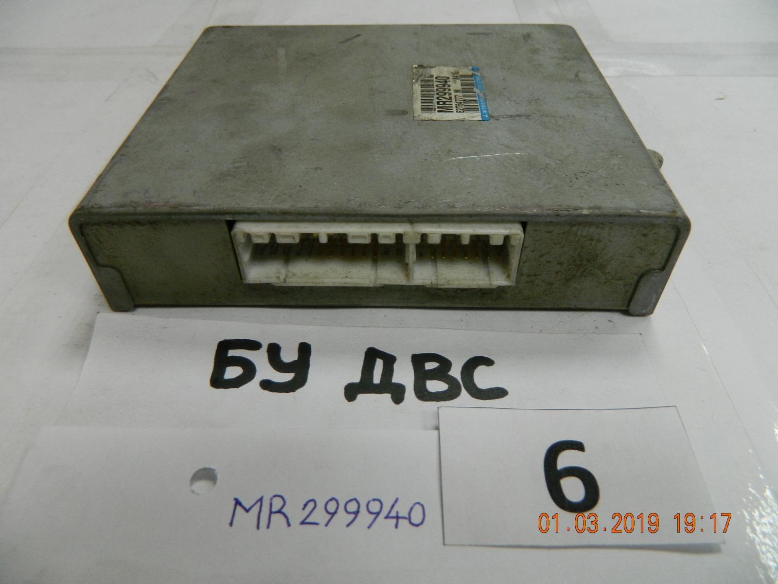 Блок управления двс Mitsubishi Pajero Mini H56A 4A30 (б/у)