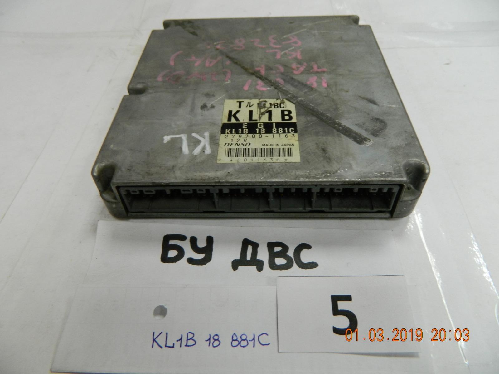 Блок управления двс Mazda Millenia TA5P KL (б/у)