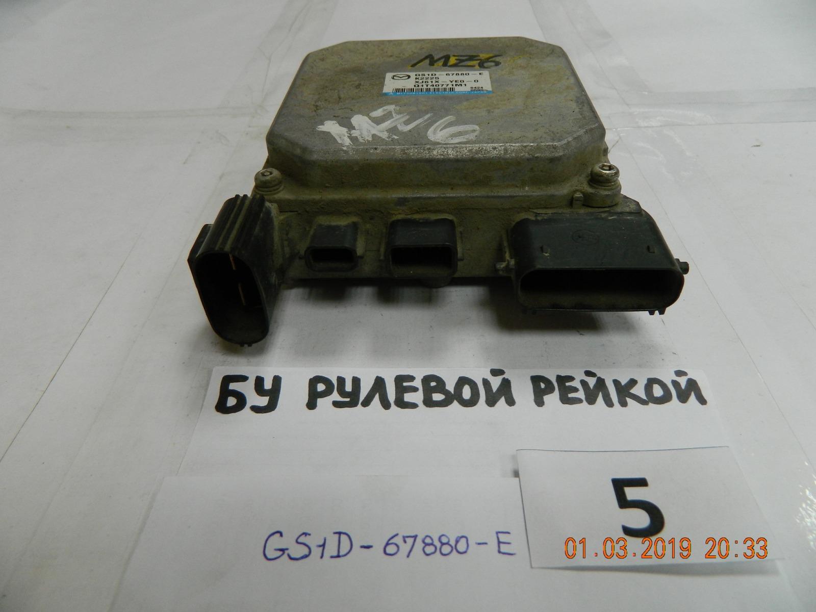 Блок управления рулевой рейкой Mazda 6 (б/у)