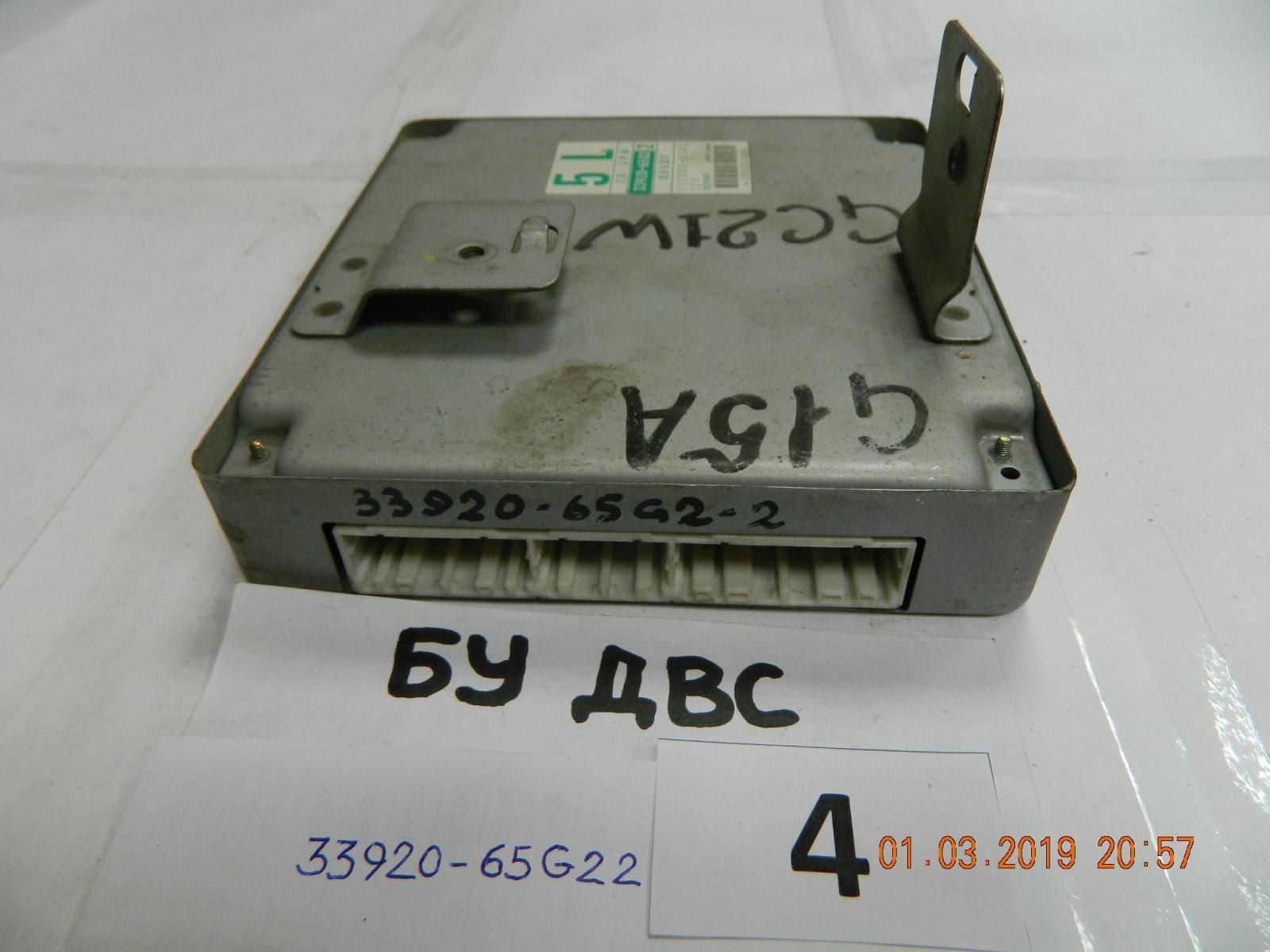 Блок управления двс Suzuki Cultus G15A (б/у)