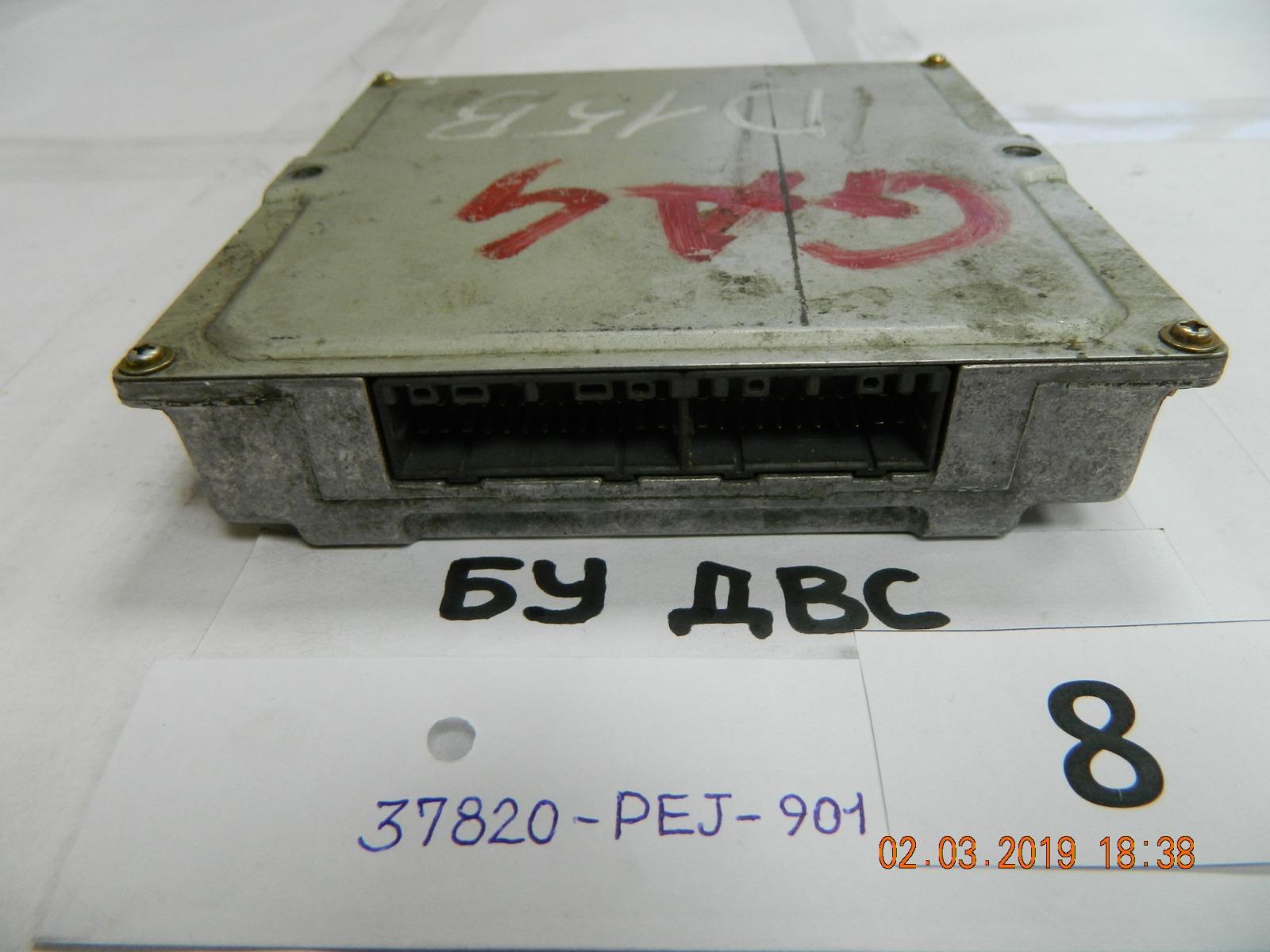 Блок управления двс Honda Capa GA4 D15B (б/у)
