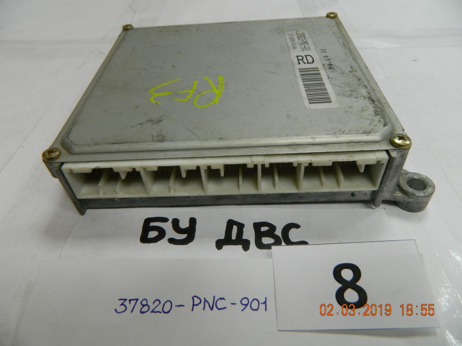 Блок управления двс Honda Stepwagon RF3 K20A (б/у)