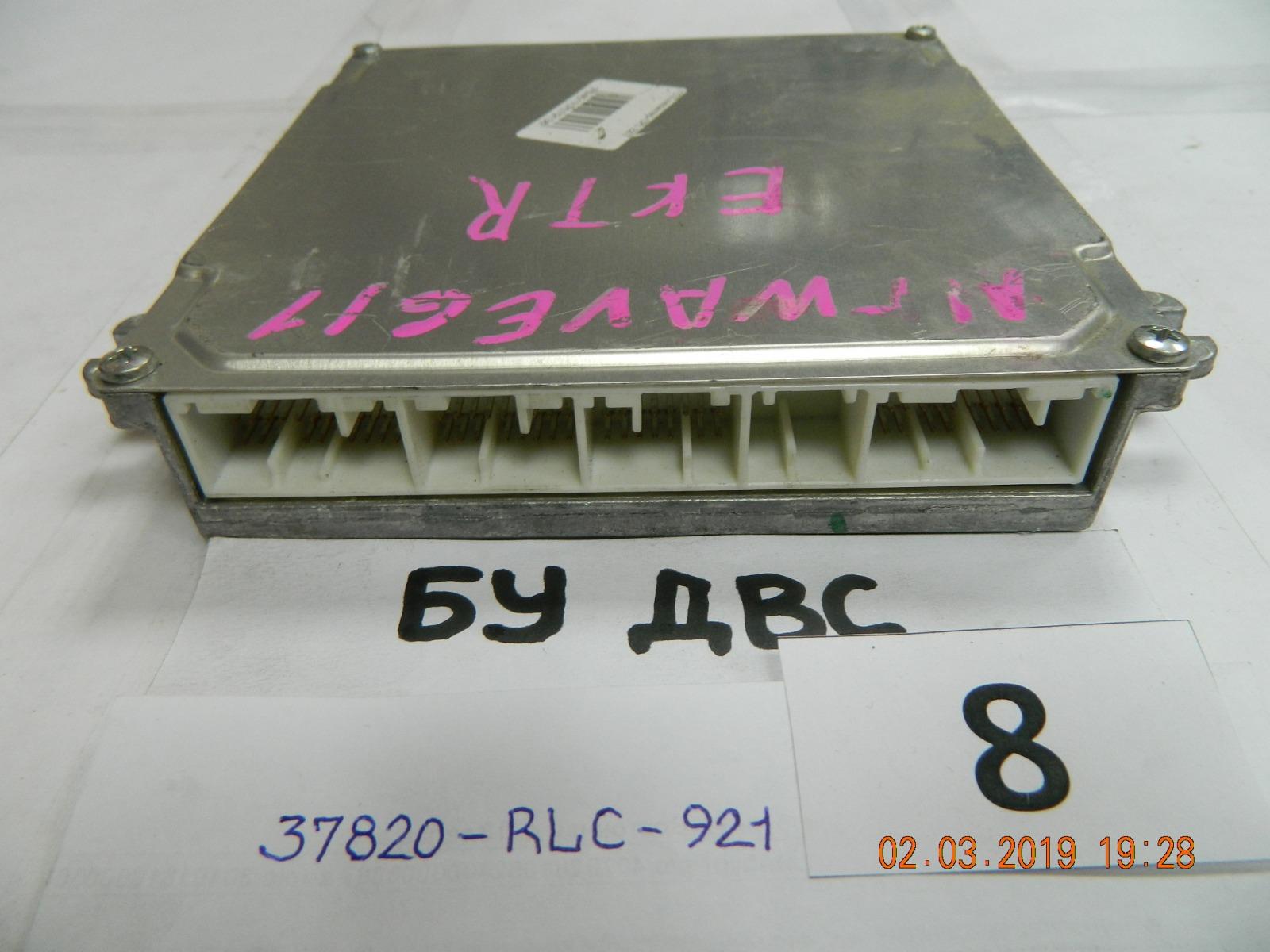 Блок управления двс Honda Airwave GJ1 L15A (б/у)