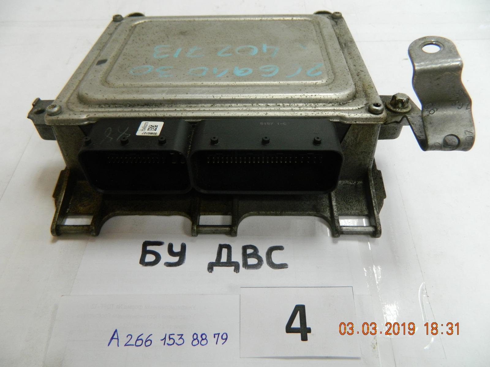 Блок управления двс Mercedes-Benz W245 (б/у)